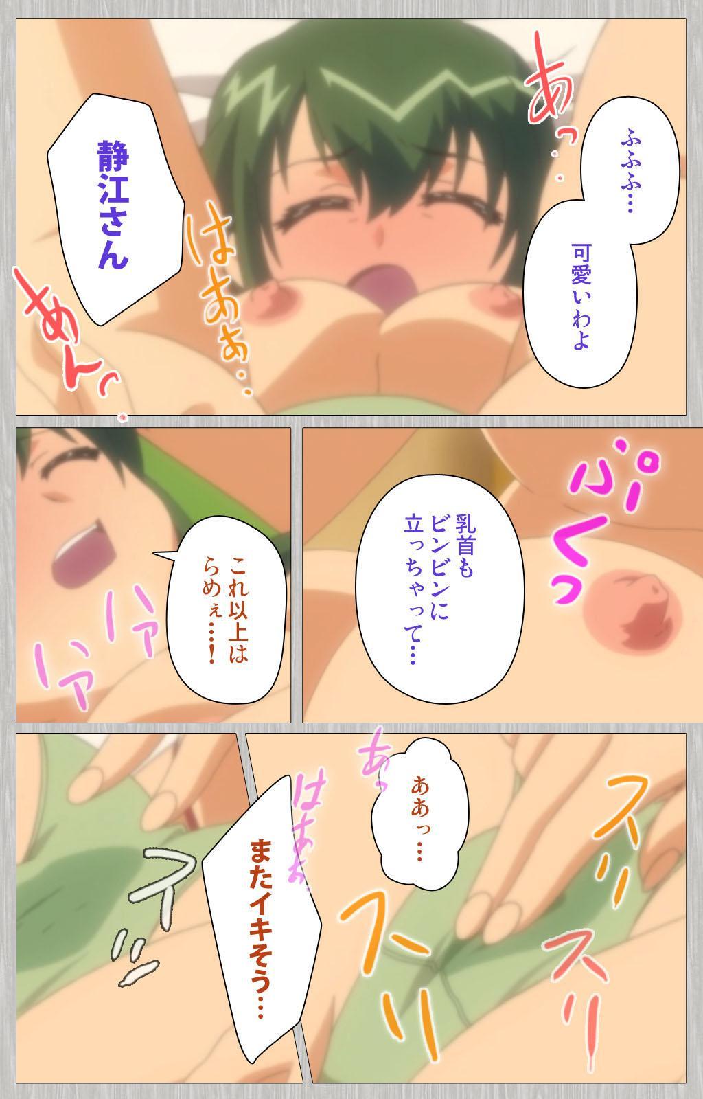 Tsuma no haha Sayuri Kanzenban 172