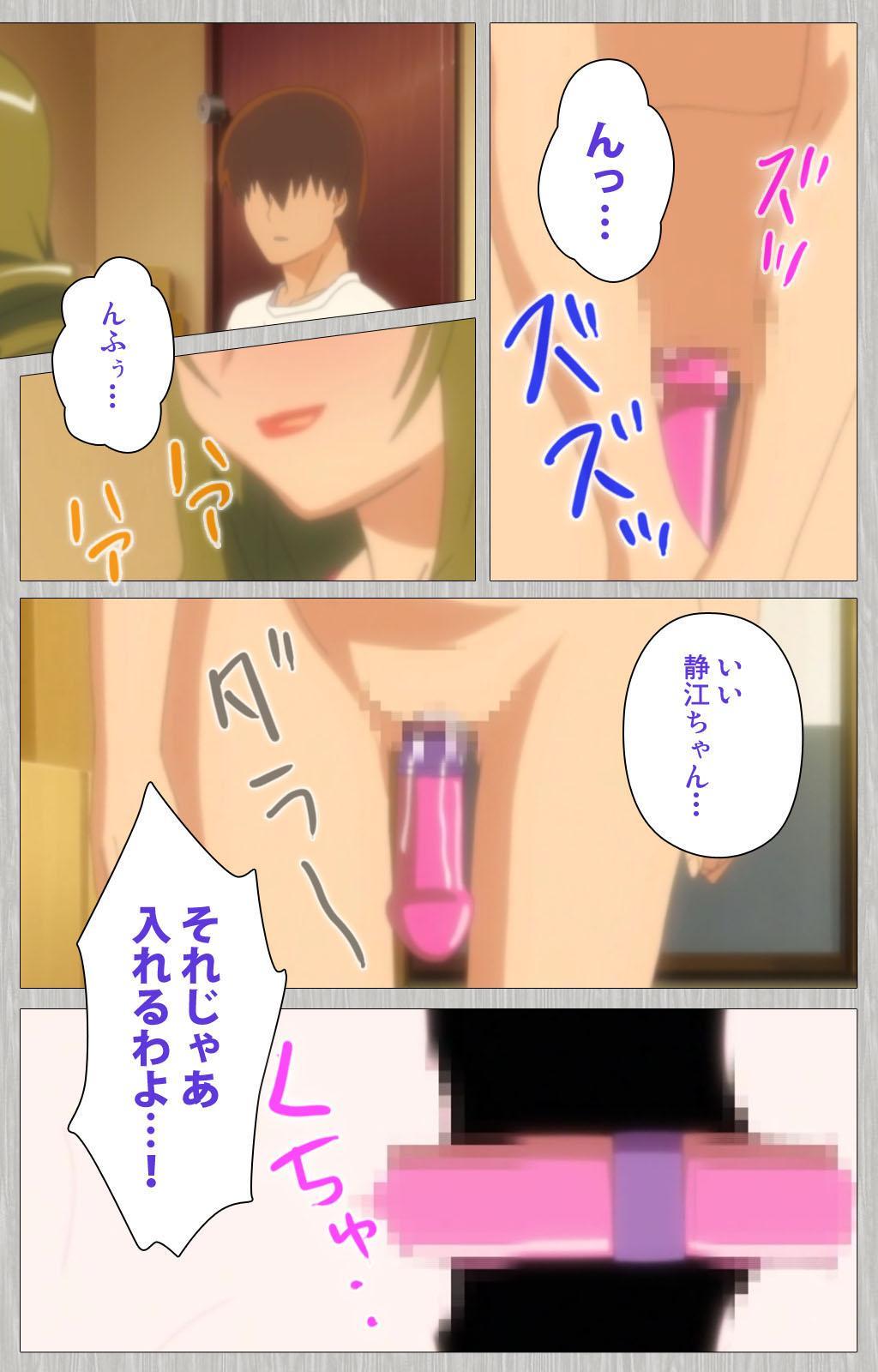Tsuma no haha Sayuri Kanzenban 176