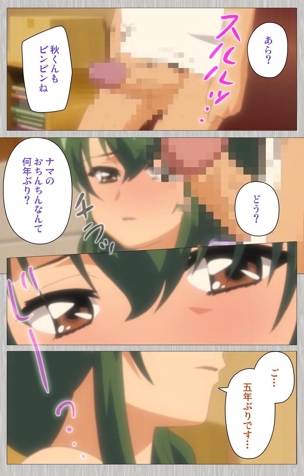 Tsuma no haha Sayuri Kanzenban 180