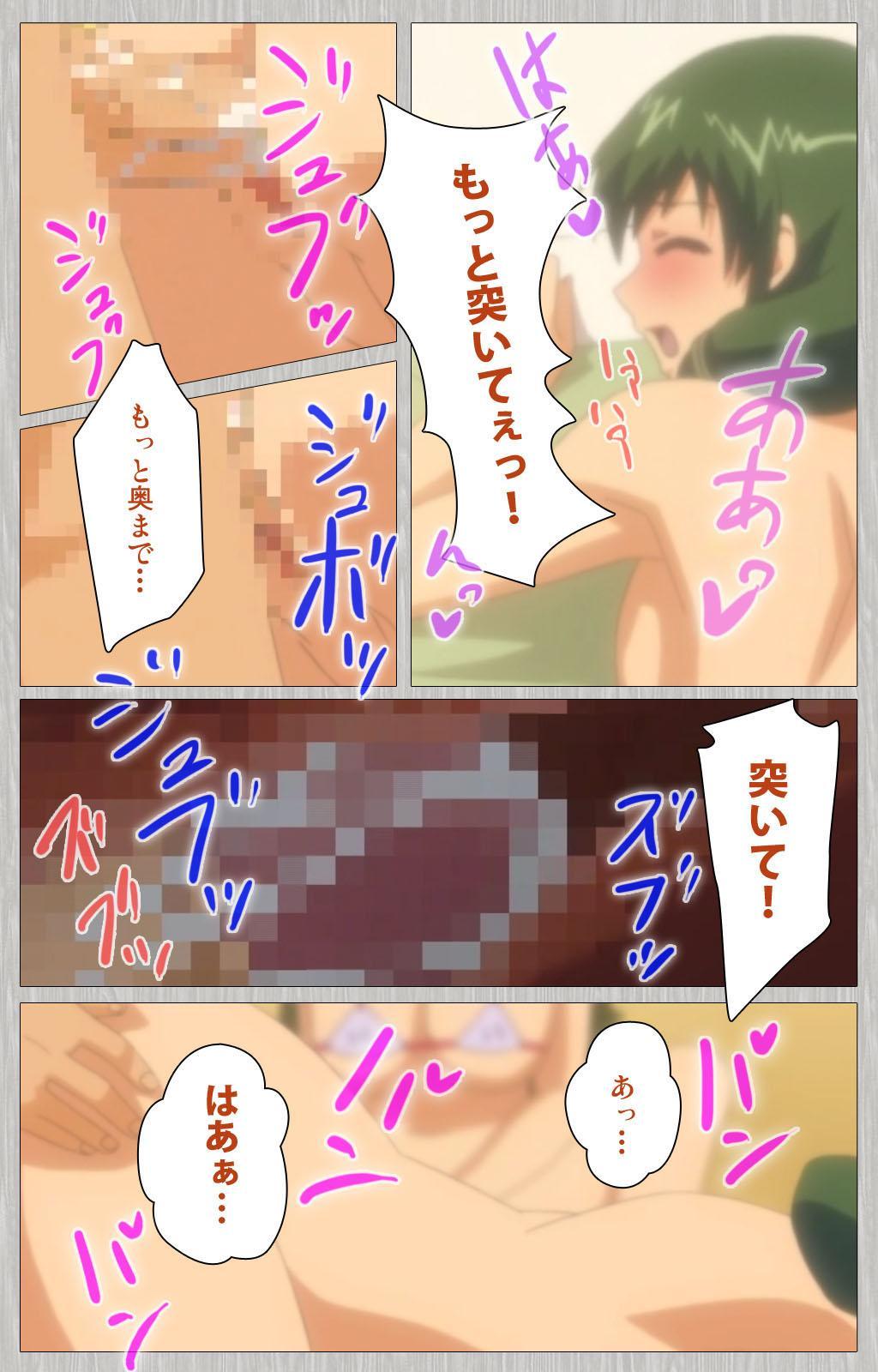 Tsuma no haha Sayuri Kanzenban 195