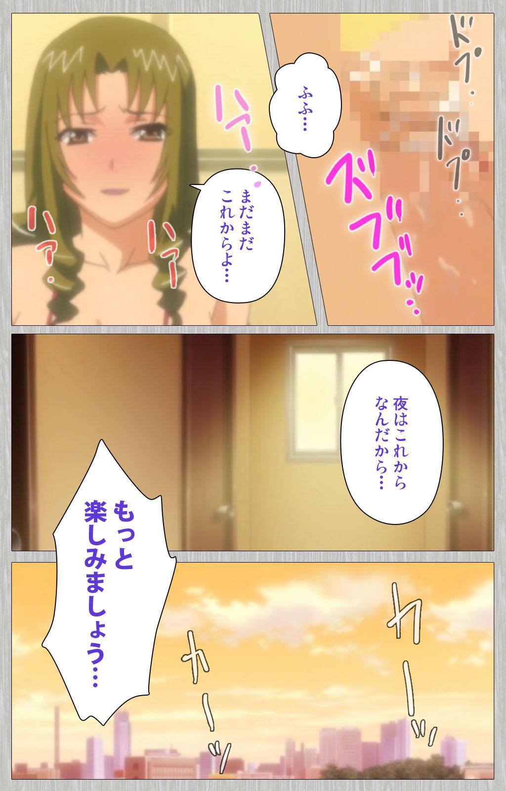 Tsuma no haha Sayuri Kanzenban 200