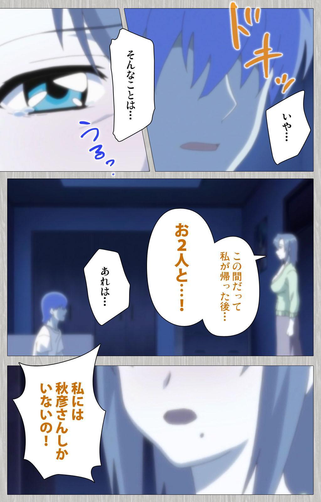 Tsuma no haha Sayuri Kanzenban 205
