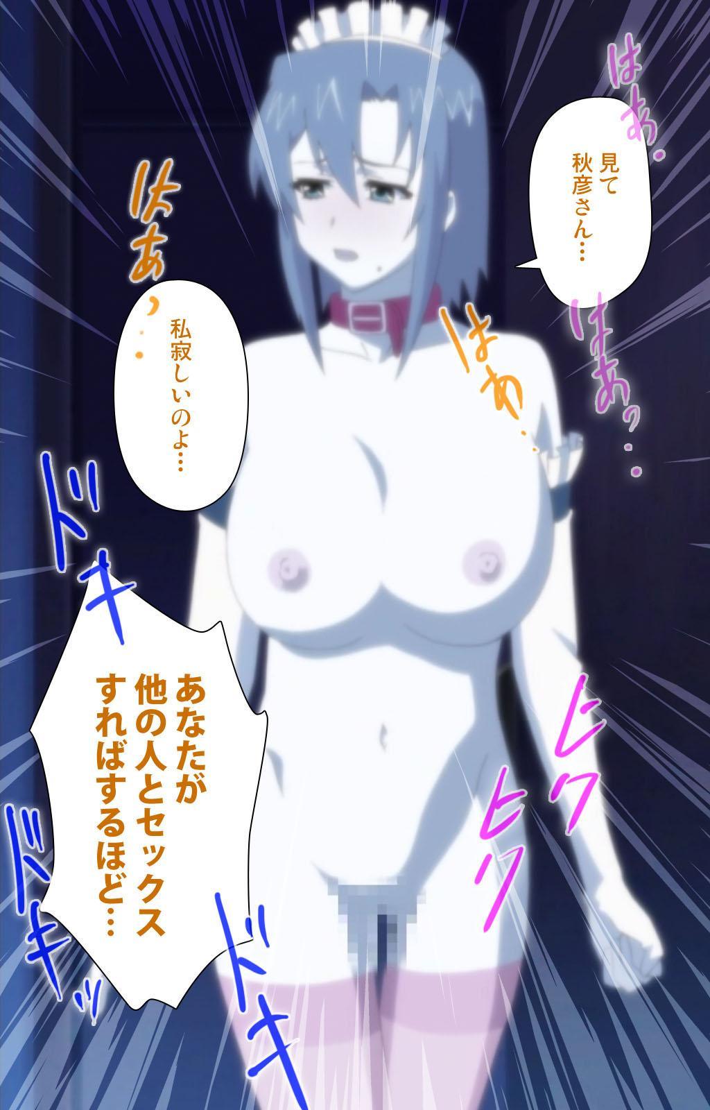 Tsuma no haha Sayuri Kanzenban 207