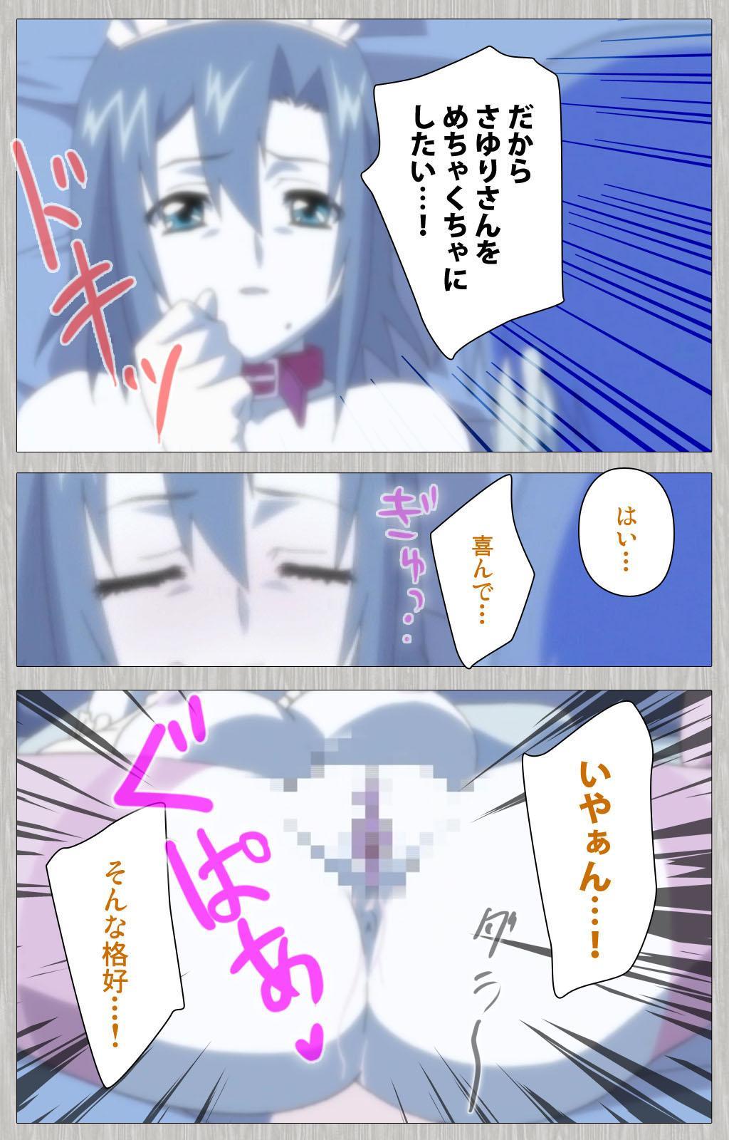 Tsuma no haha Sayuri Kanzenban 210
