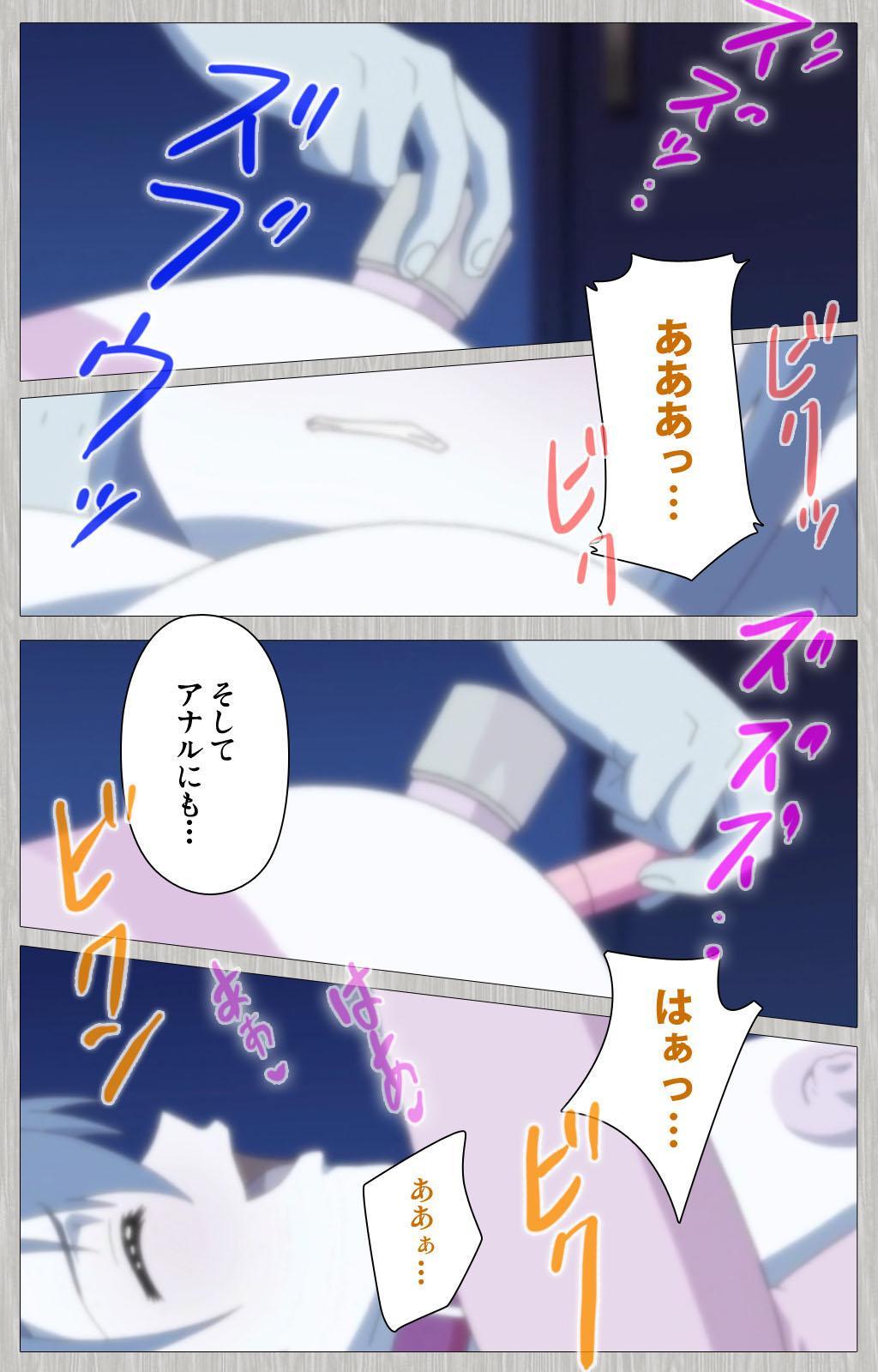 Tsuma no haha Sayuri Kanzenban 212
