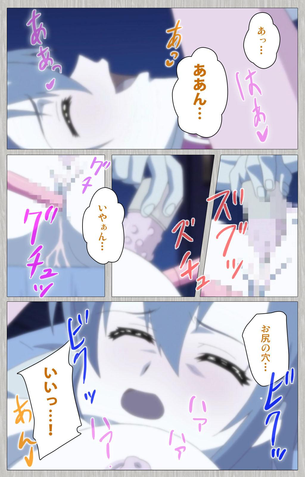 Tsuma no haha Sayuri Kanzenban 214