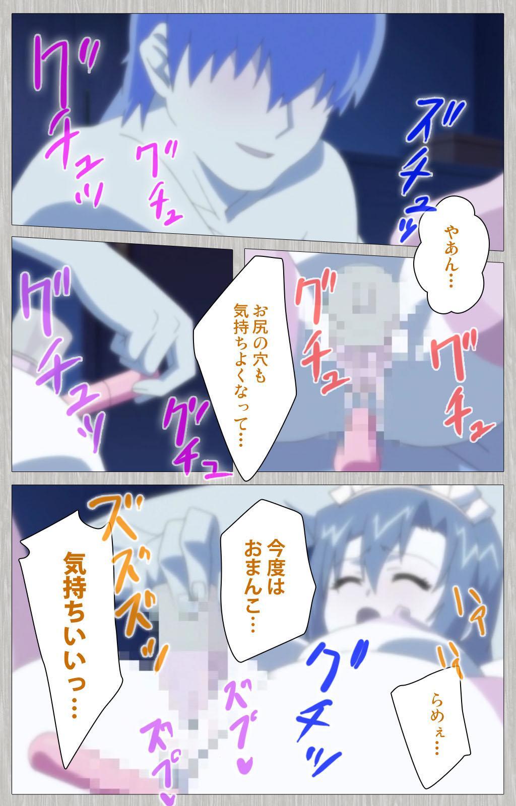 Tsuma no haha Sayuri Kanzenban 215