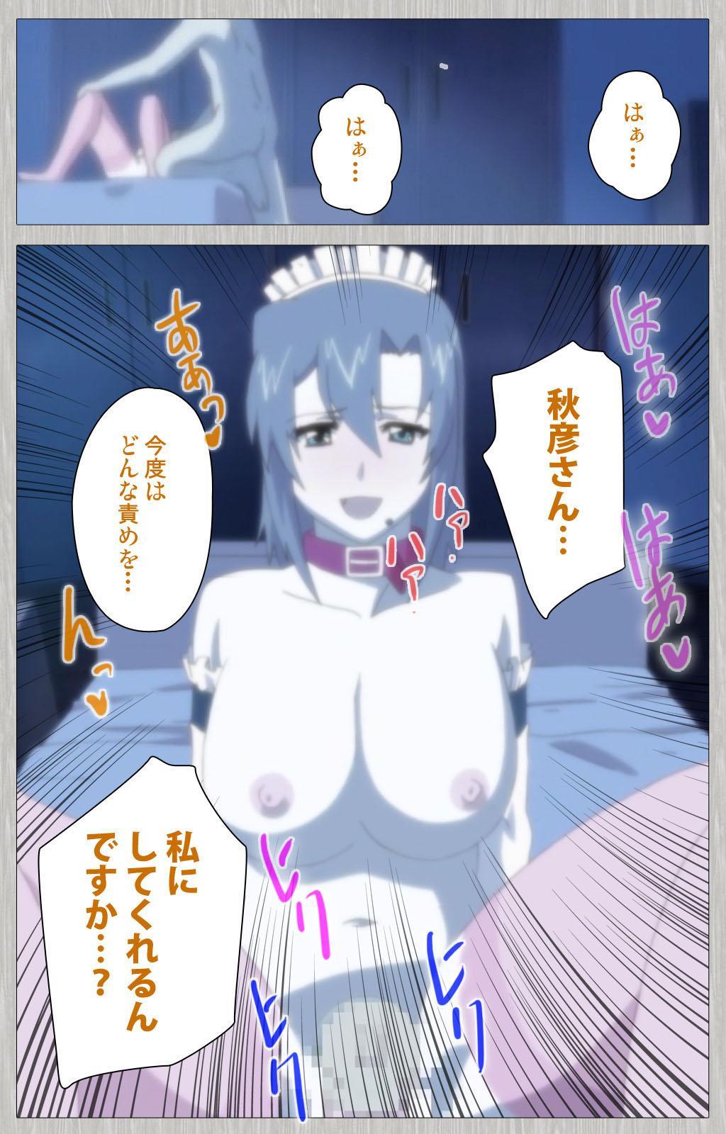Tsuma no haha Sayuri Kanzenban 216