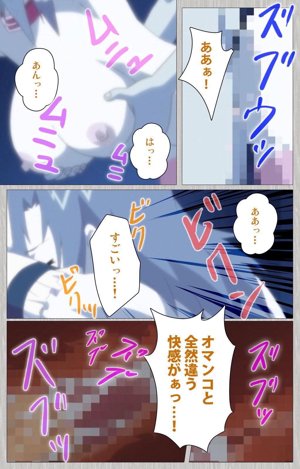 Tsuma no haha Sayuri Kanzenban 218