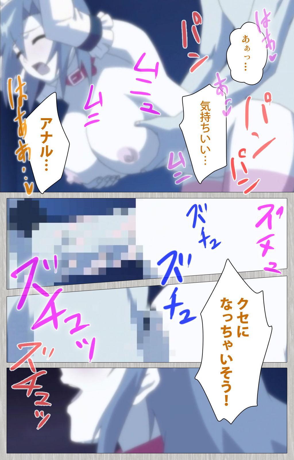Tsuma no haha Sayuri Kanzenban 219