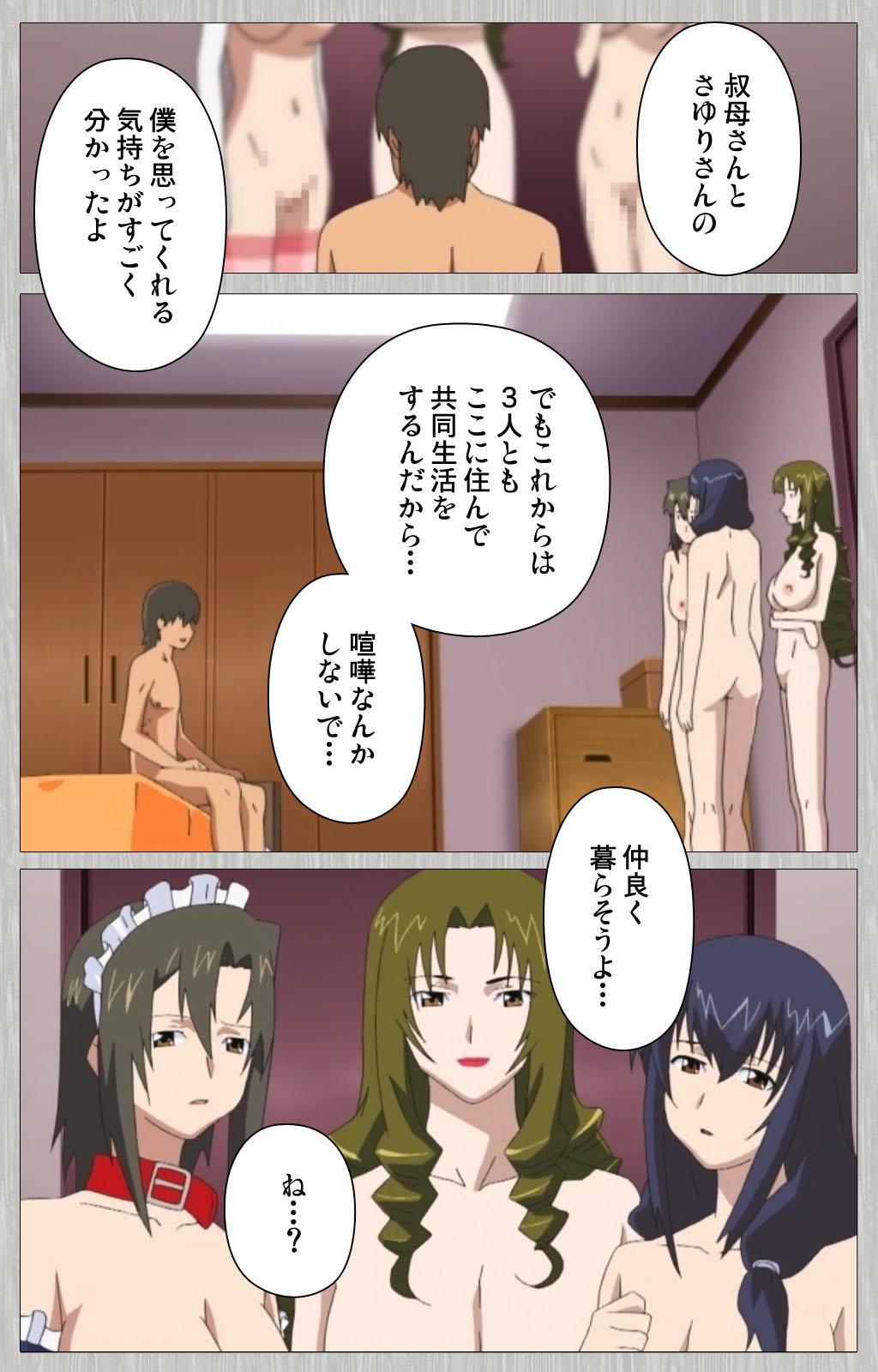 Tsuma no haha Sayuri Kanzenban 229