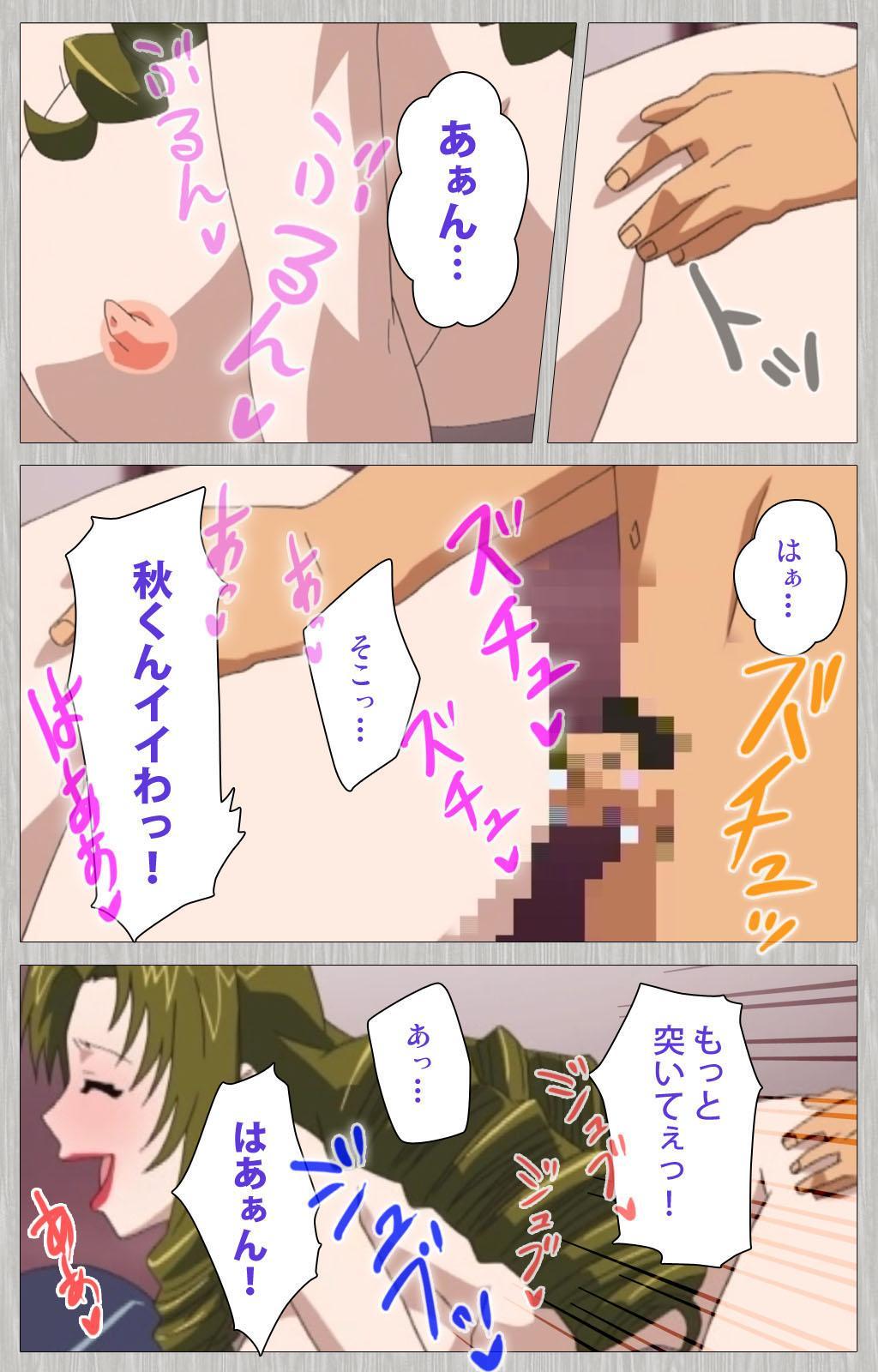 Tsuma no haha Sayuri Kanzenban 238