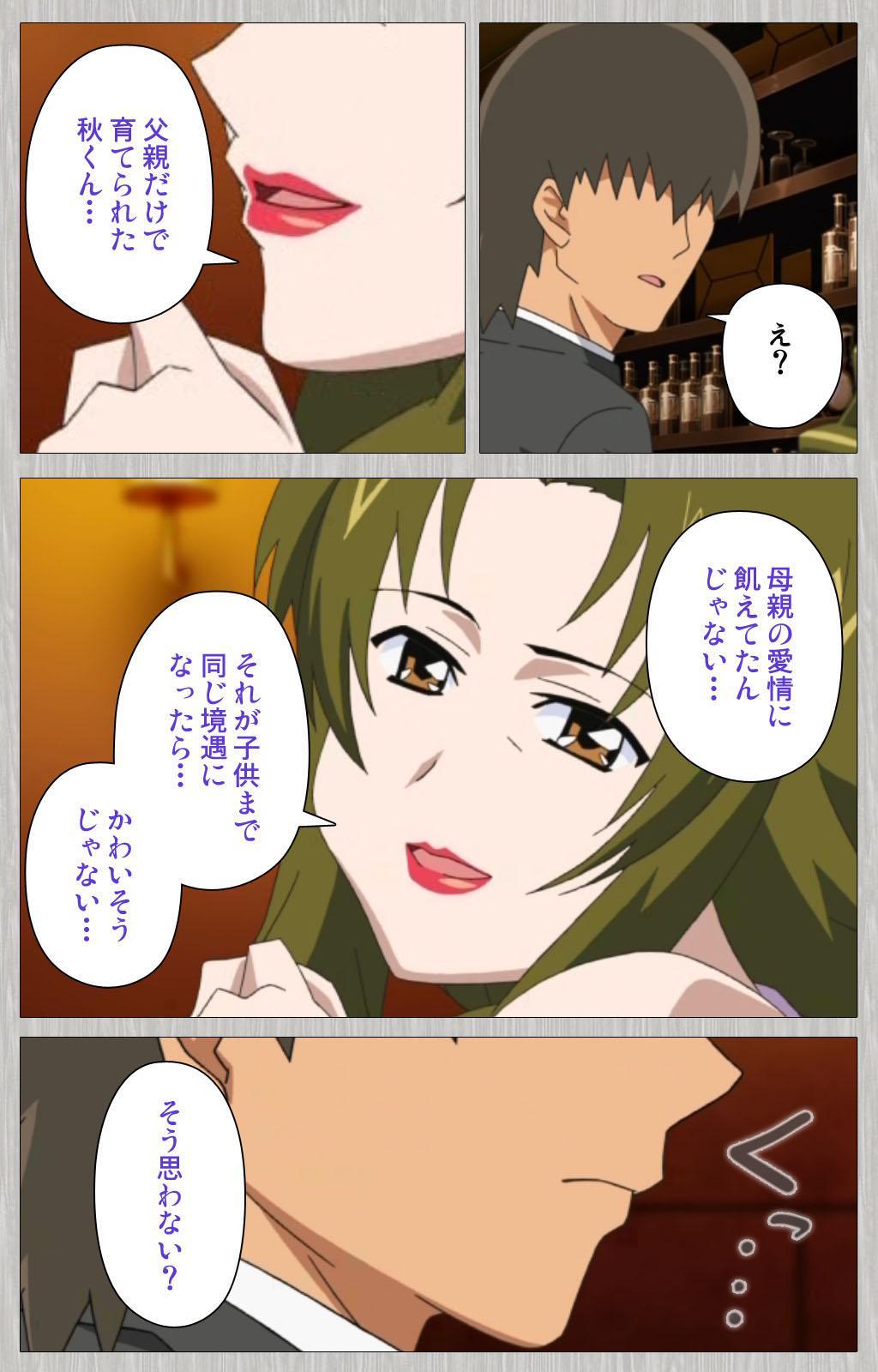 Tsuma no haha Sayuri Kanzenban 31