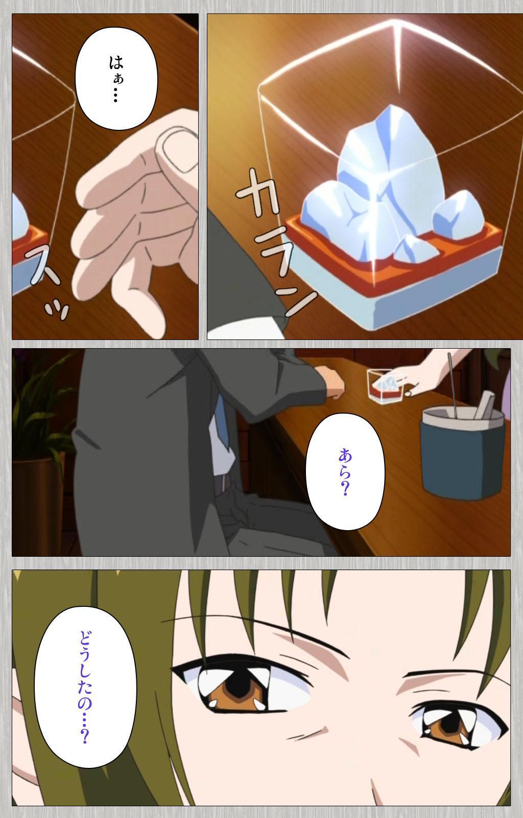 Tsuma no haha Sayuri Kanzenban 3