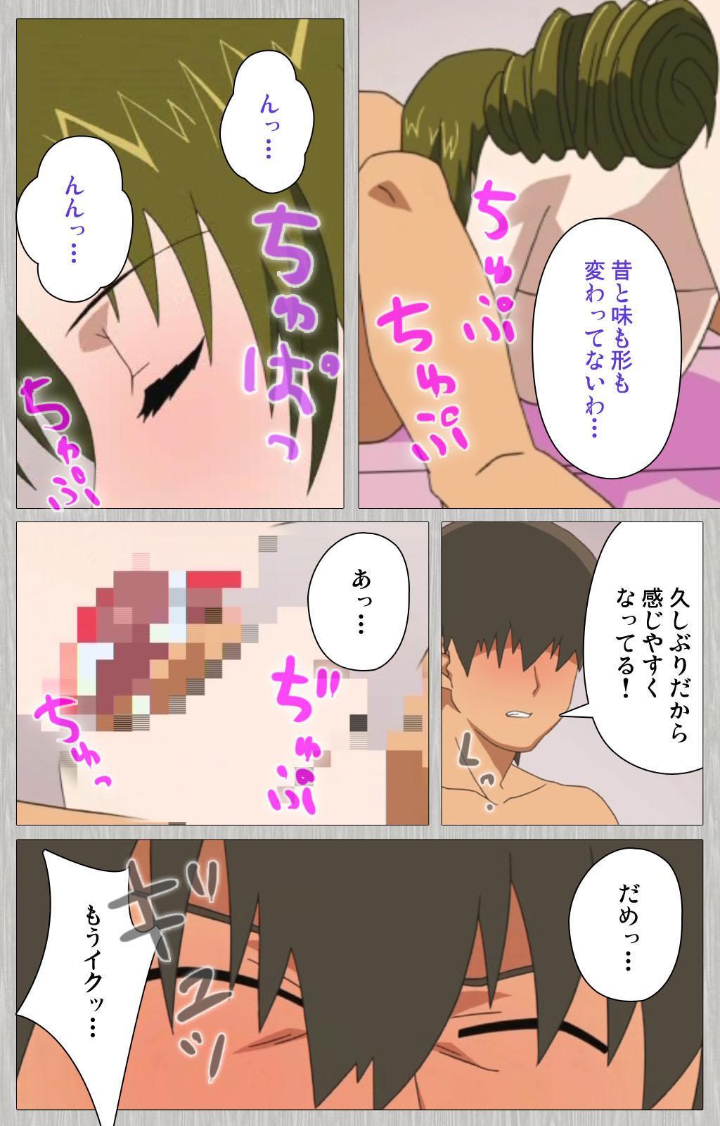 Tsuma no haha Sayuri Kanzenban 44