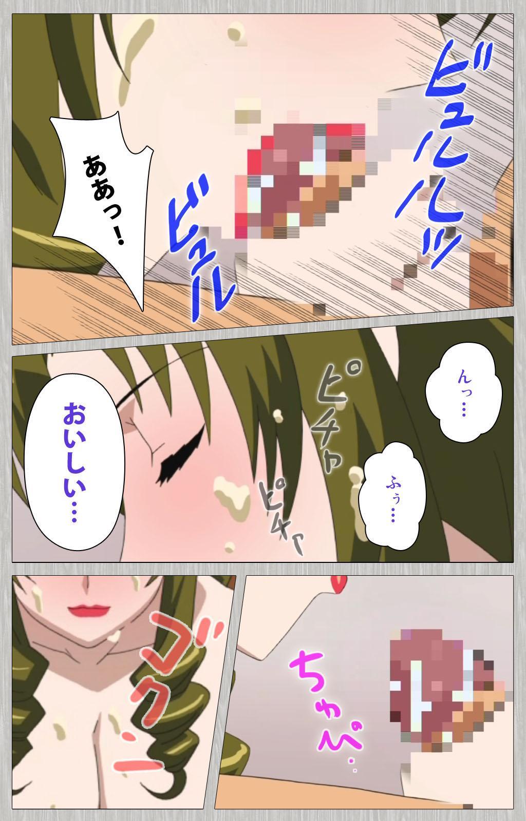 Tsuma no haha Sayuri Kanzenban 45