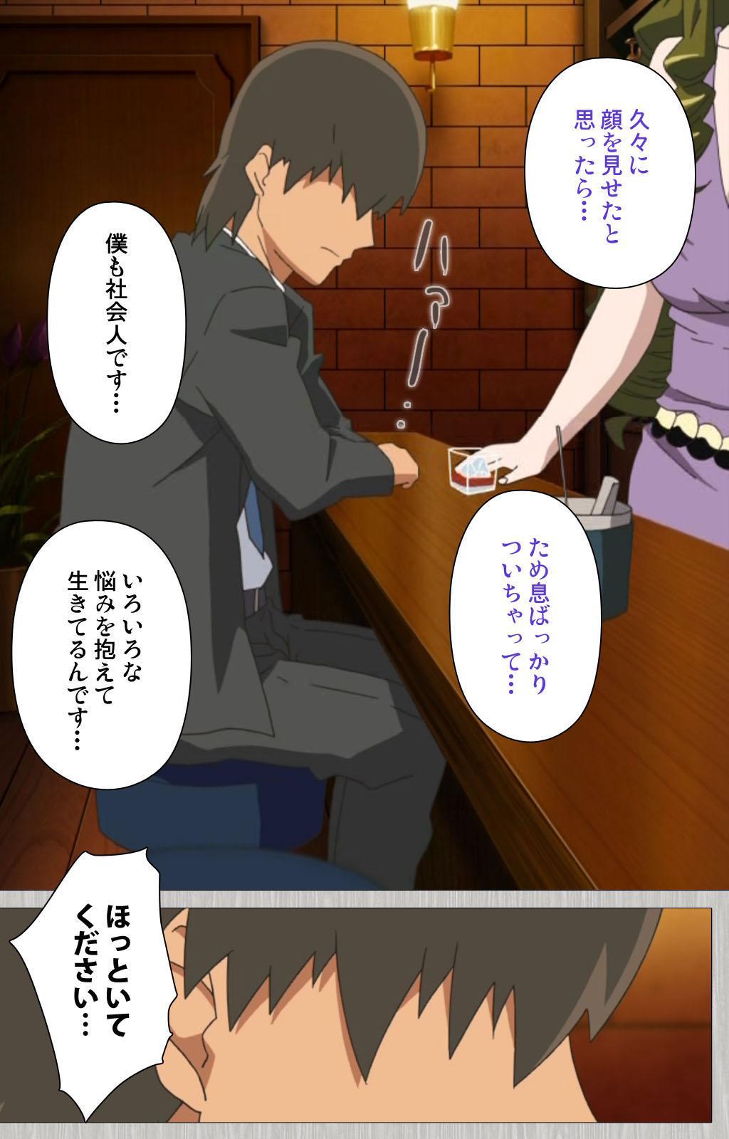Tsuma no haha Sayuri Kanzenban 4