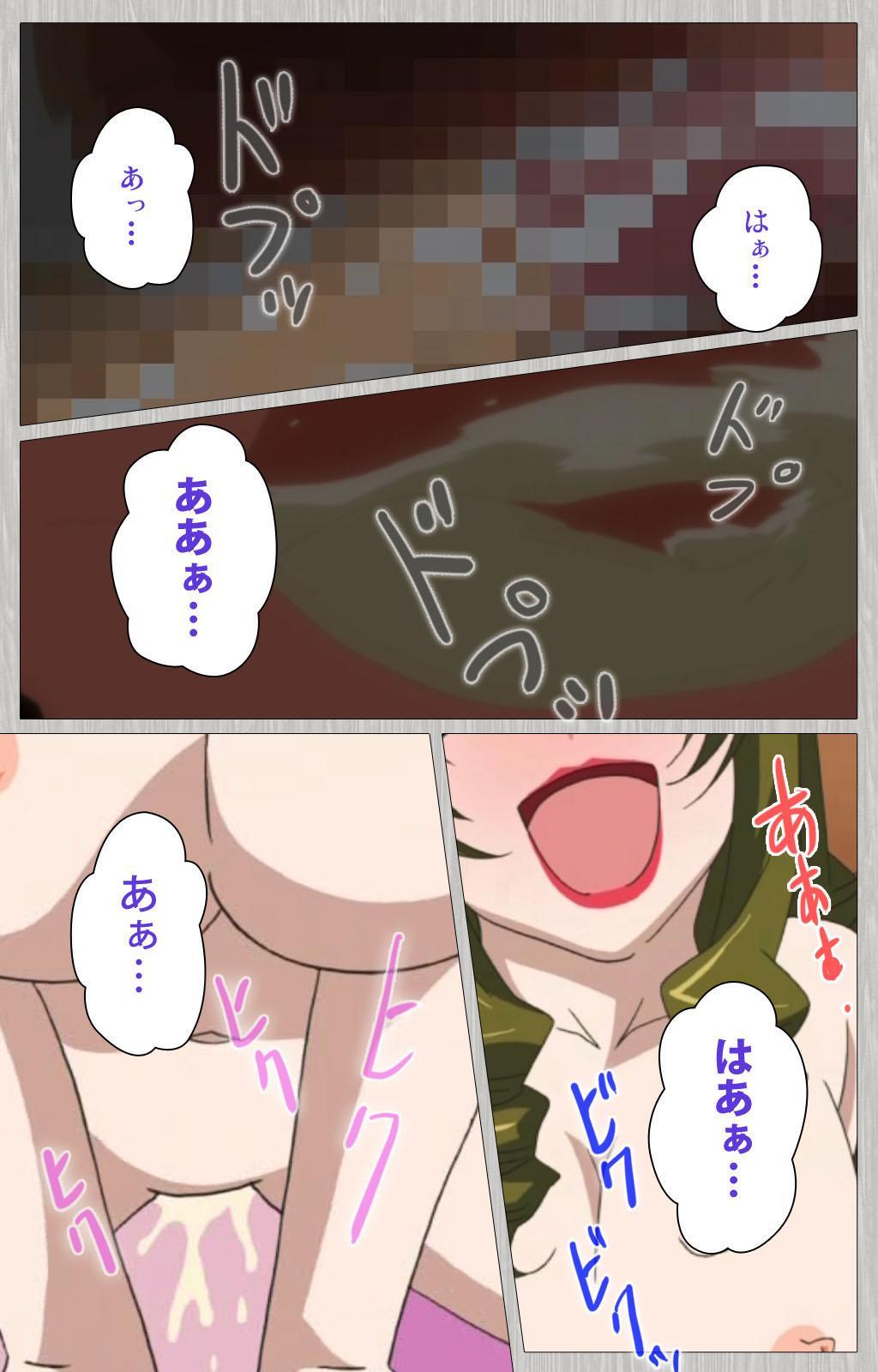 Tsuma no haha Sayuri Kanzenban 59