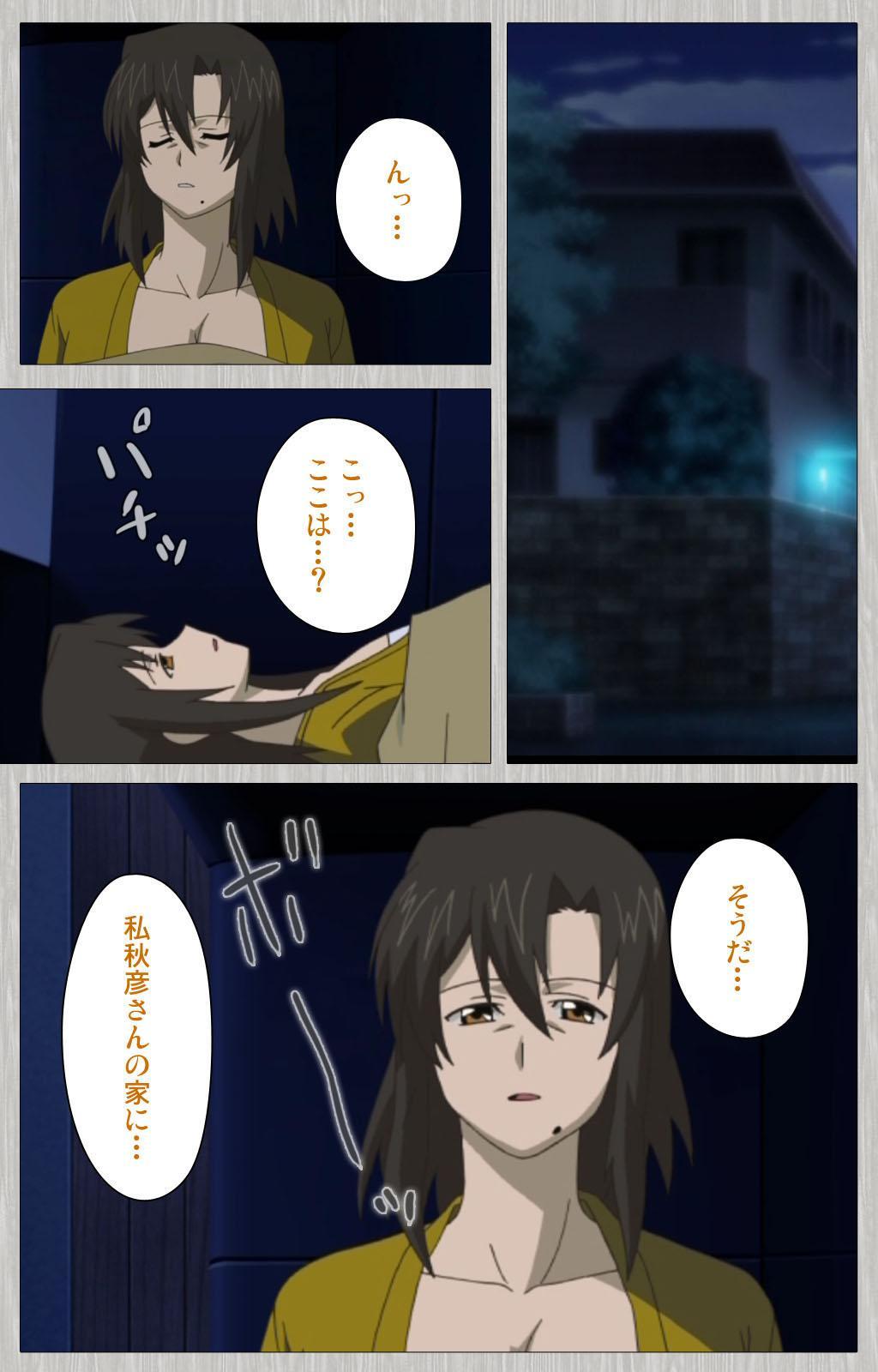 Tsuma no haha Sayuri Kanzenban 88