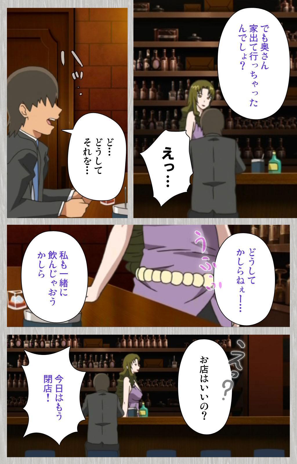 Tsuma no haha Sayuri Kanzenban 8
