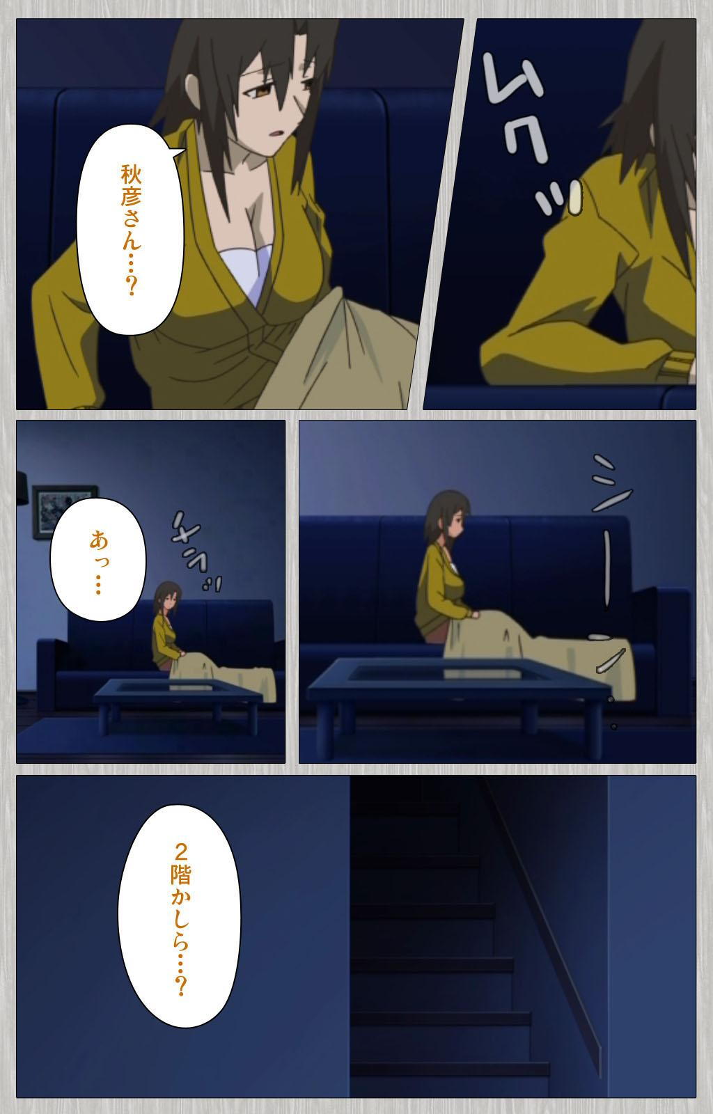 Tsuma no haha Sayuri Kanzenban 89