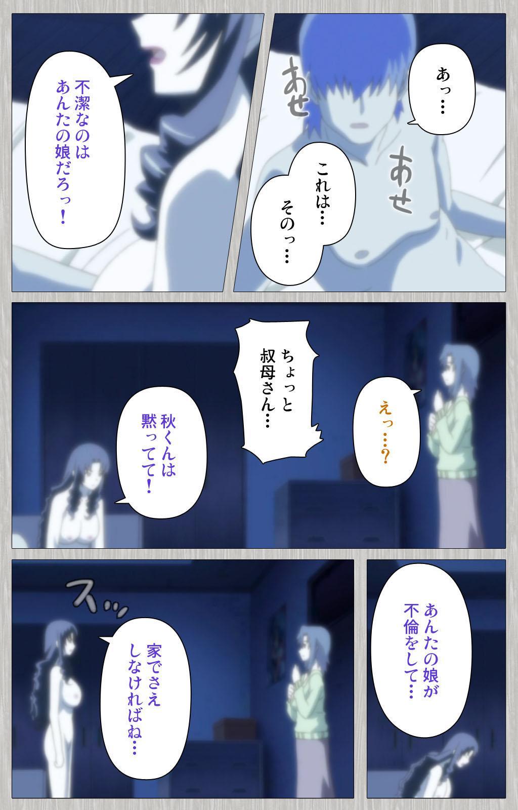 Tsuma no haha Sayuri Kanzenban 94