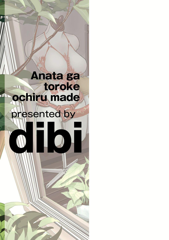 Anata ga Toroke Ochiru made 194