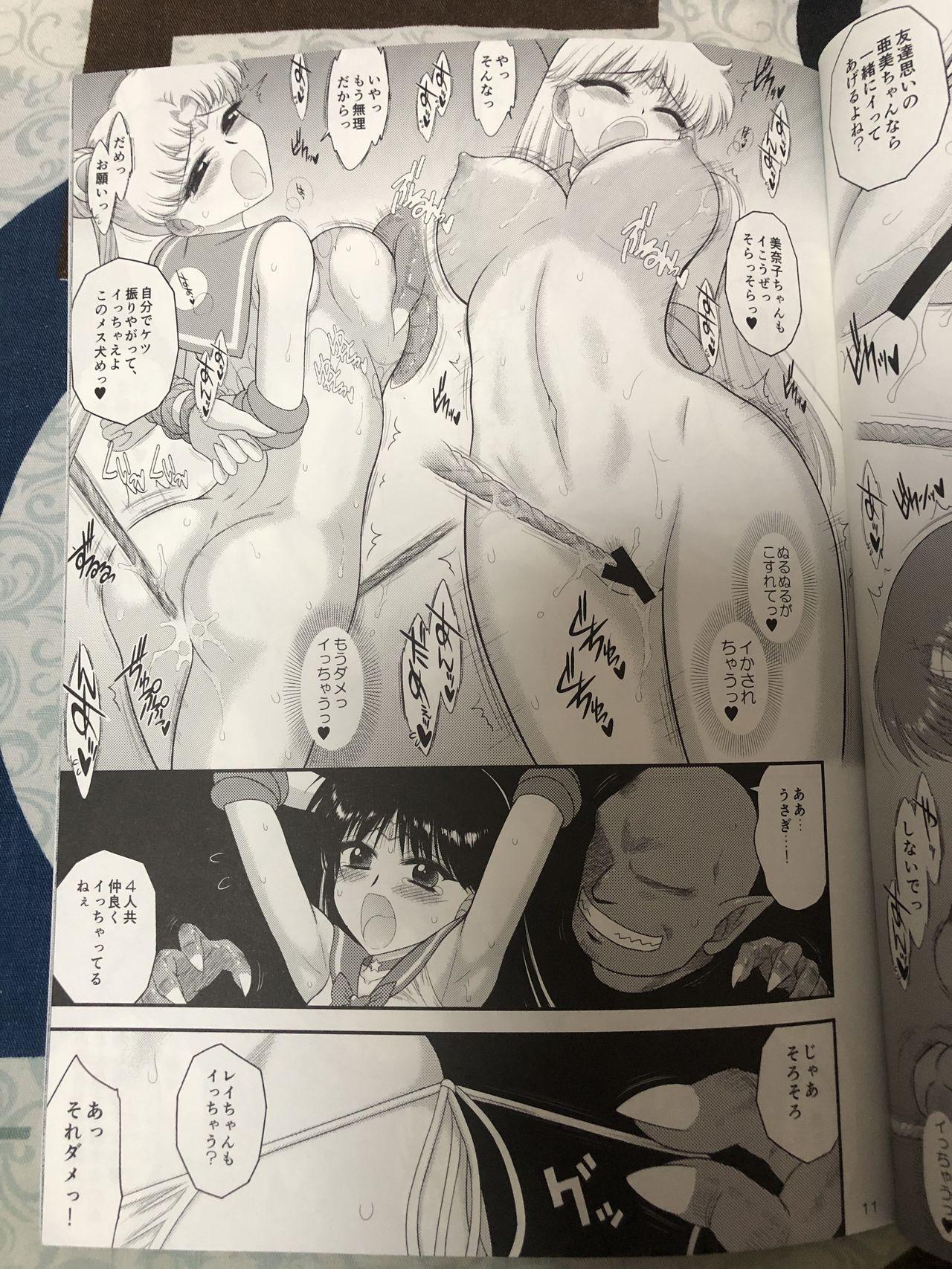 Bisoku Zenshin 9