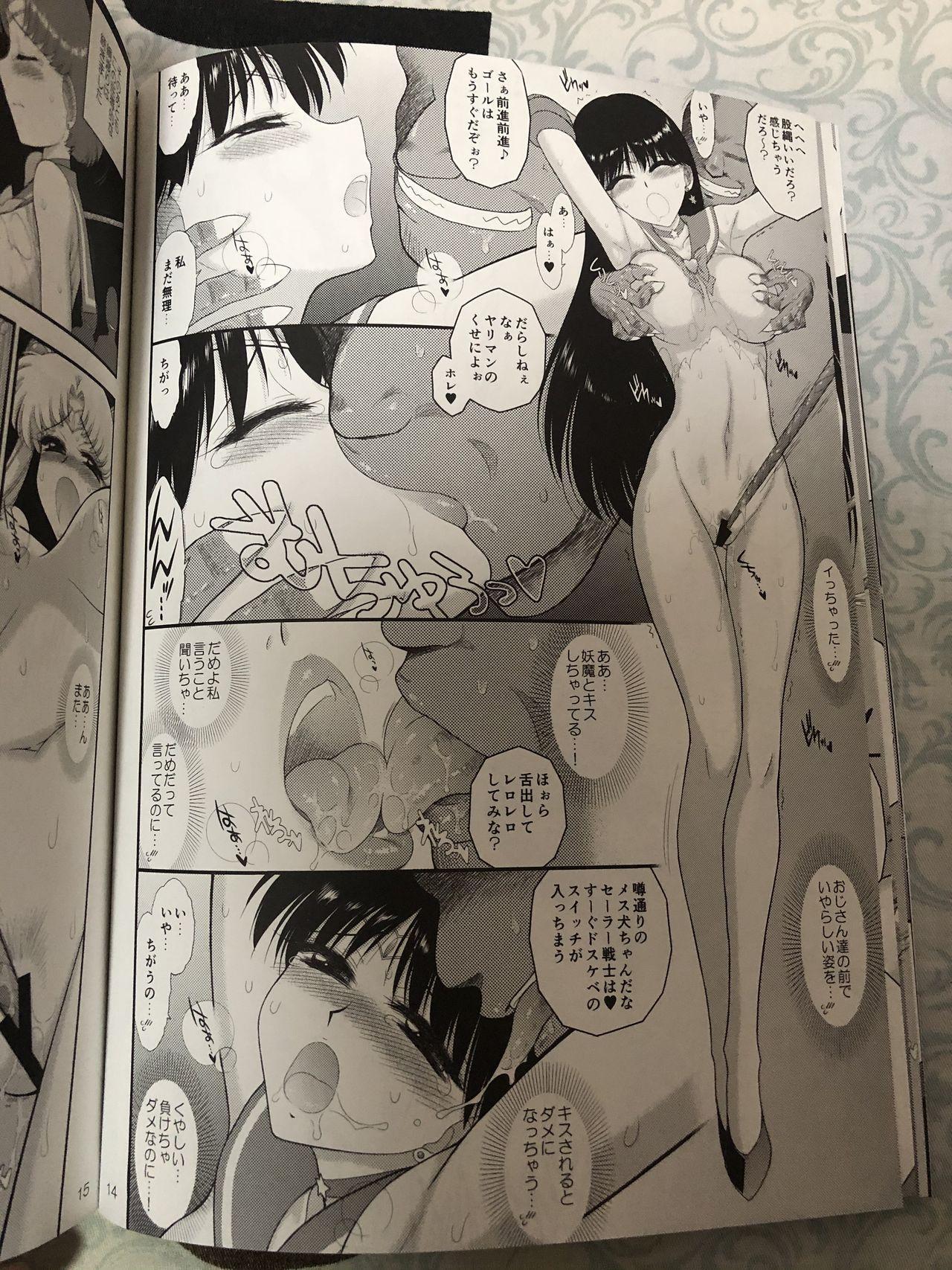 Bisoku Zenshin 12