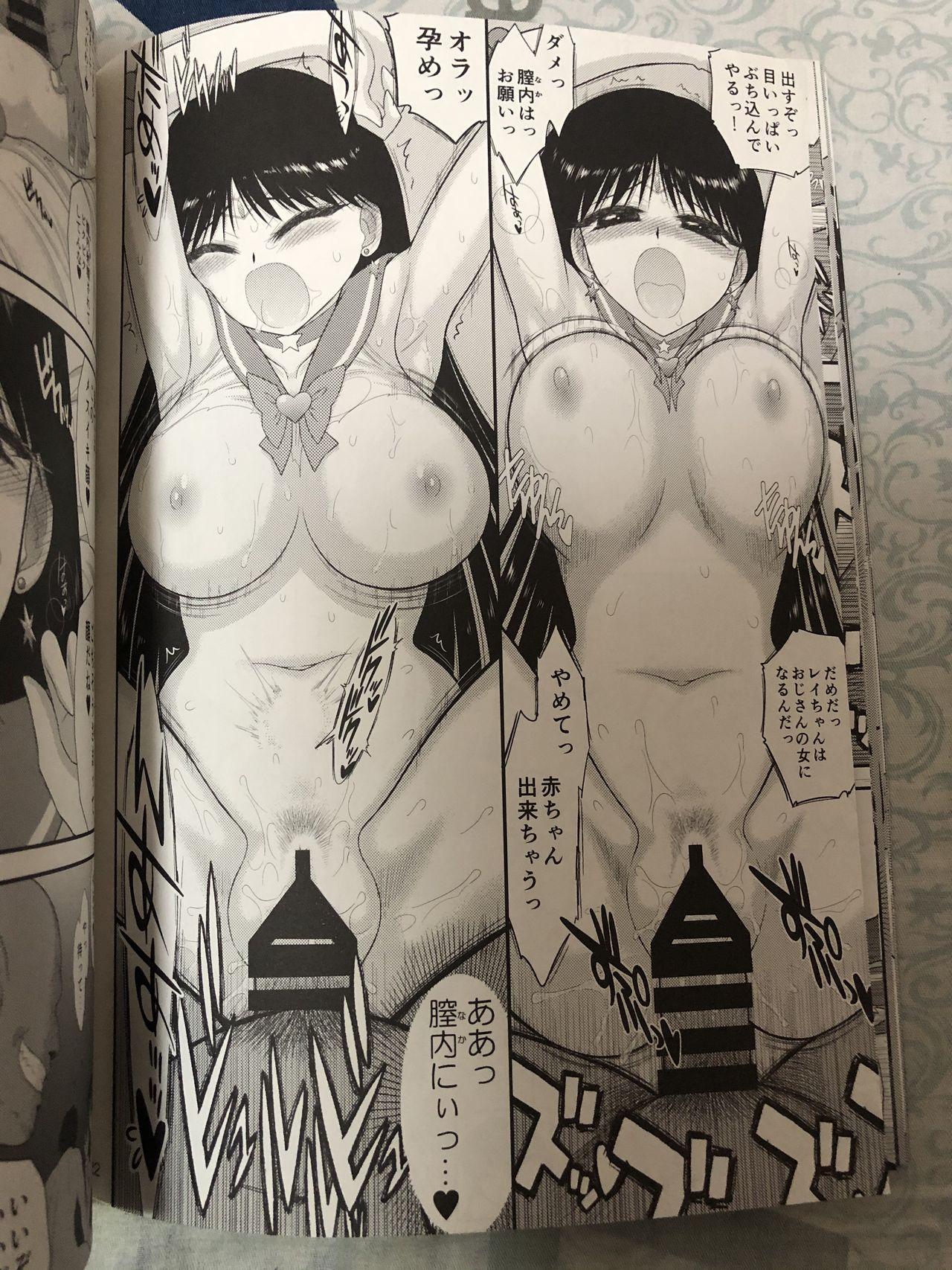 Bisoku Zenshin 20