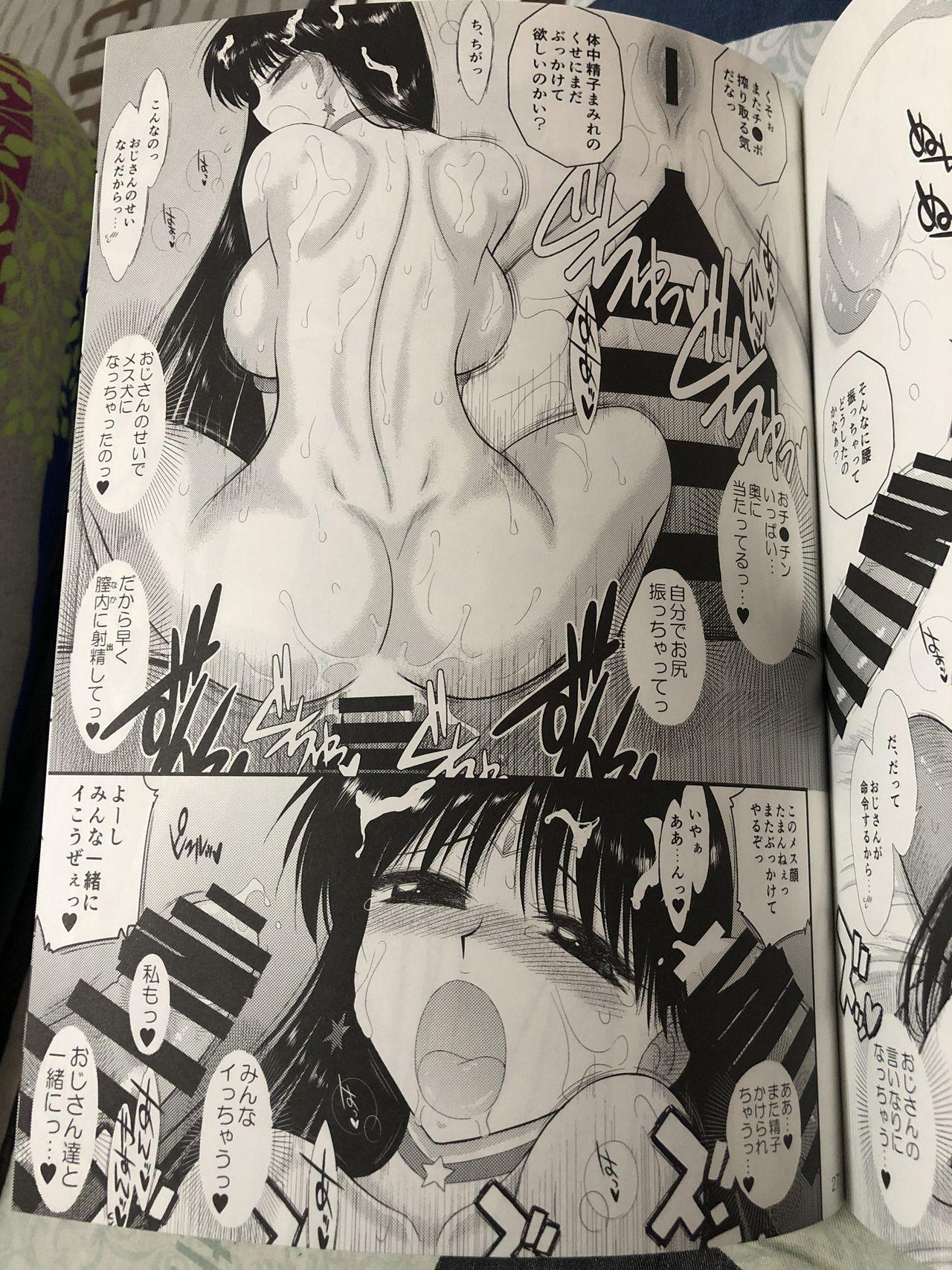 Bisoku Zenshin 25