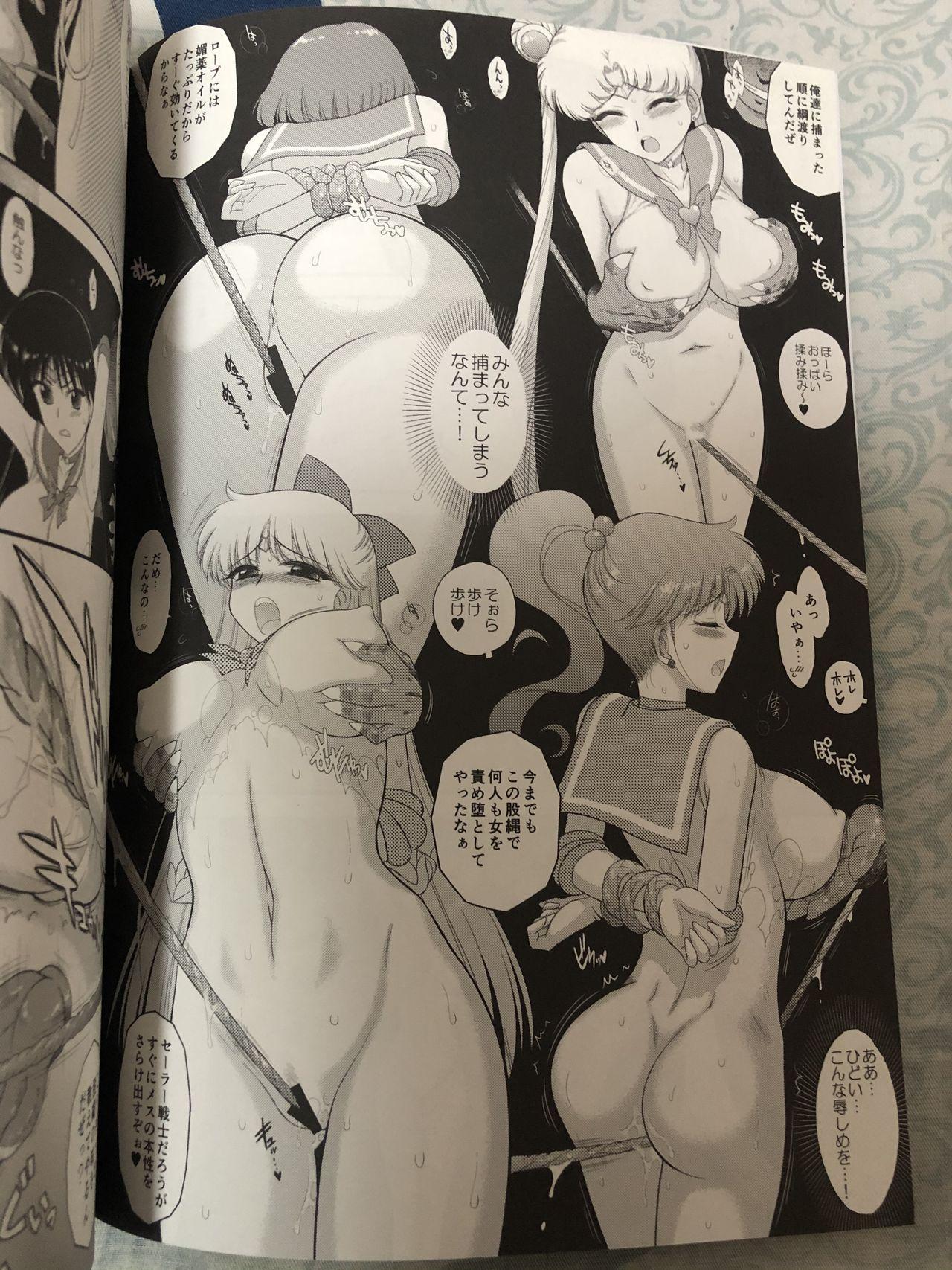 Bisoku Zenshin 2