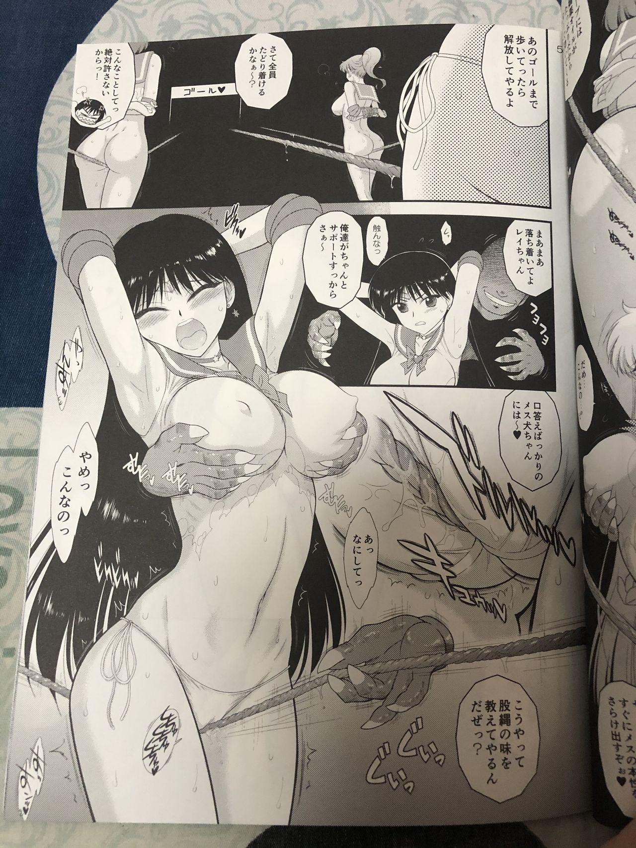 Bisoku Zenshin 3