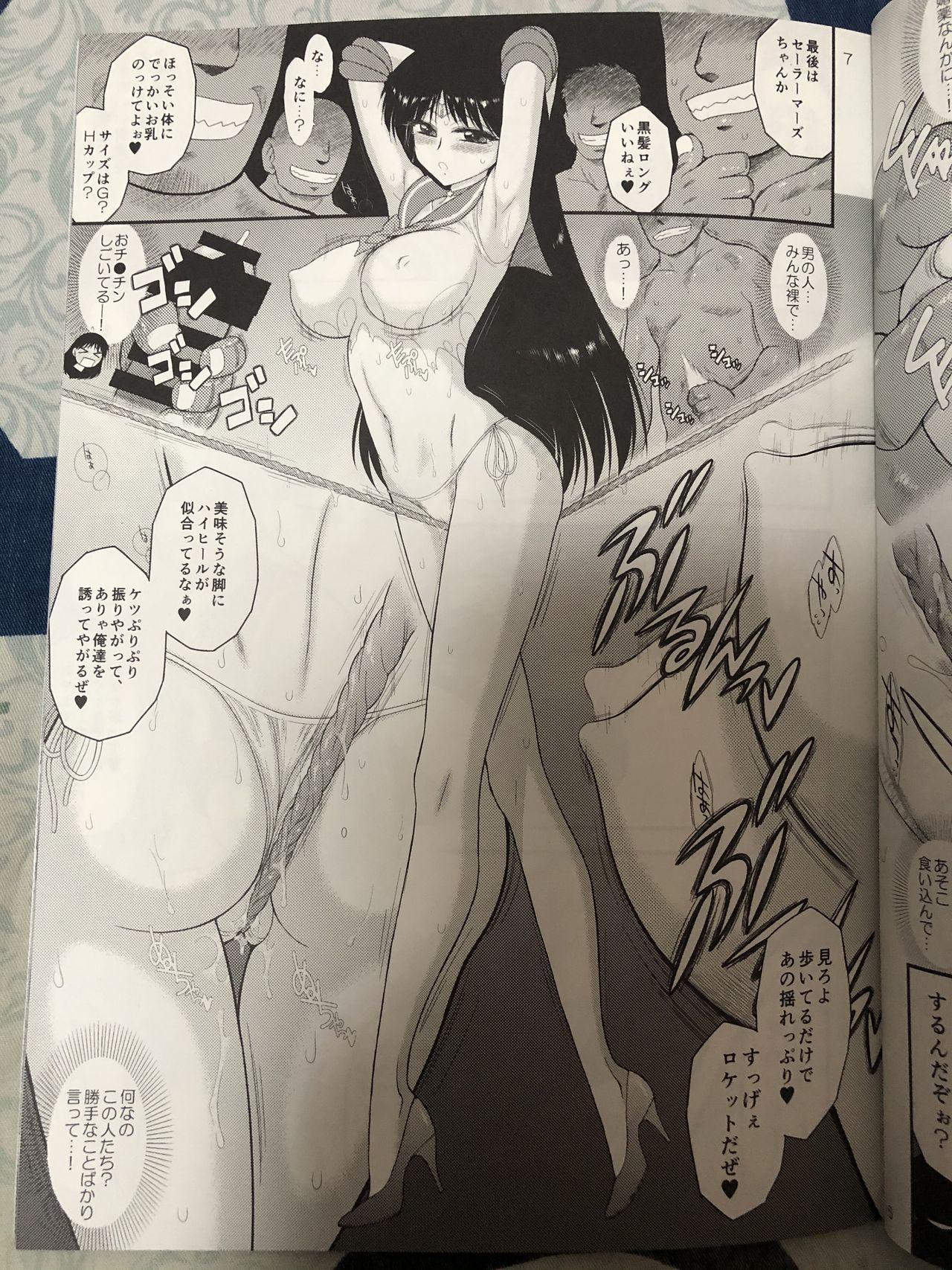 Bisoku Zenshin 5