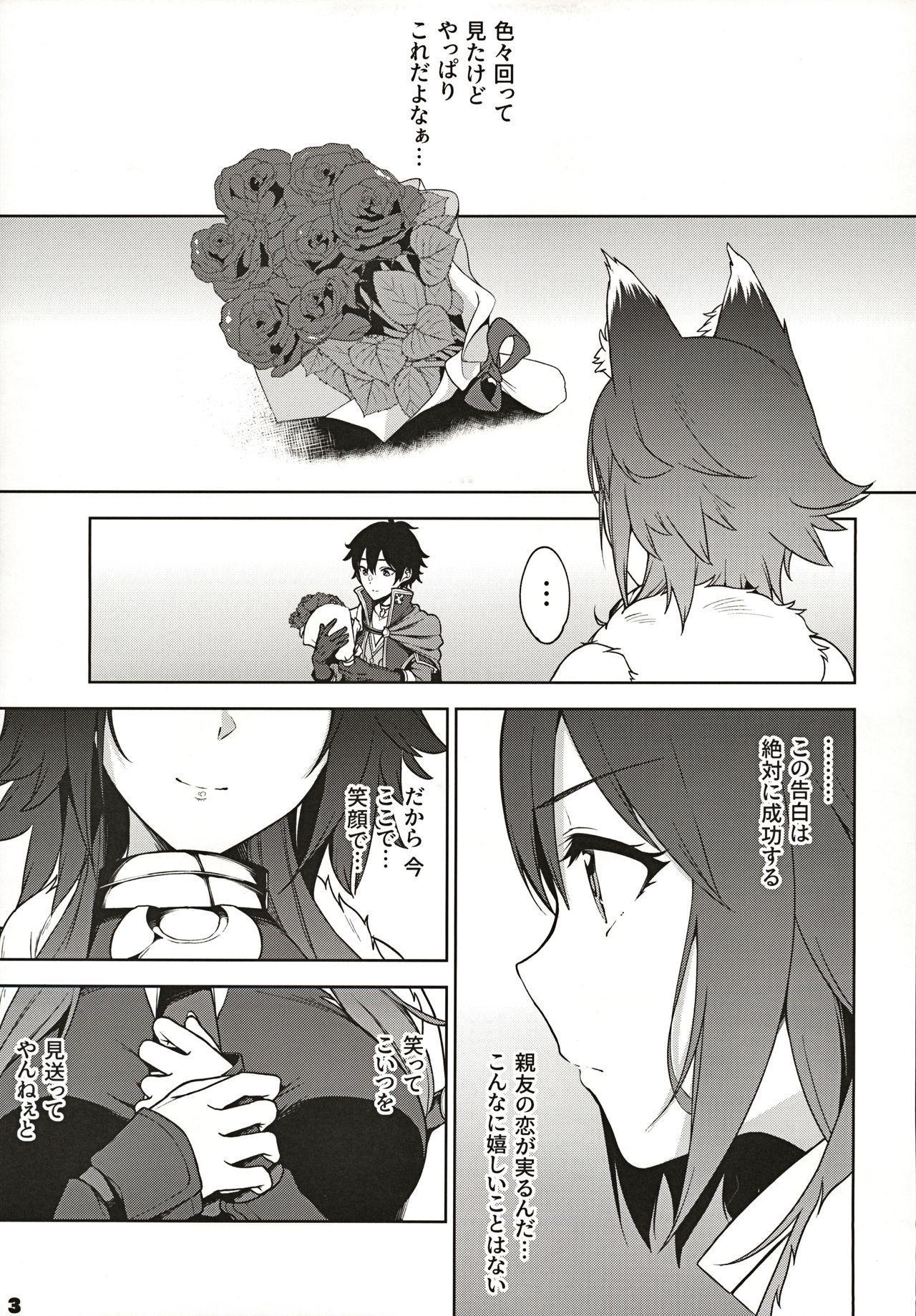 Makoto no Ai 3