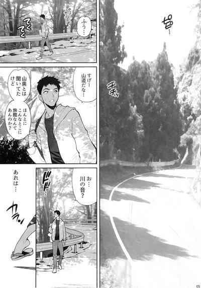 Yukiyanagi no Hon 45 Gogo wa Taikutsuna Kumiko o Shinobi Mitsugetsu Onsen Ryokou Hen 4