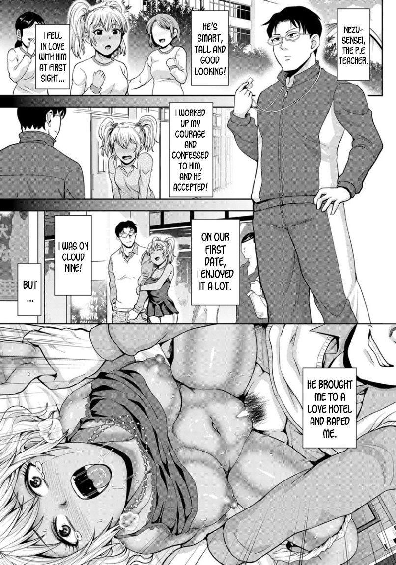 Kuro Gal Shojo wa Ochinpo Chuudoku | The Dark Virgin Gal is Addicted to Cocks 2
