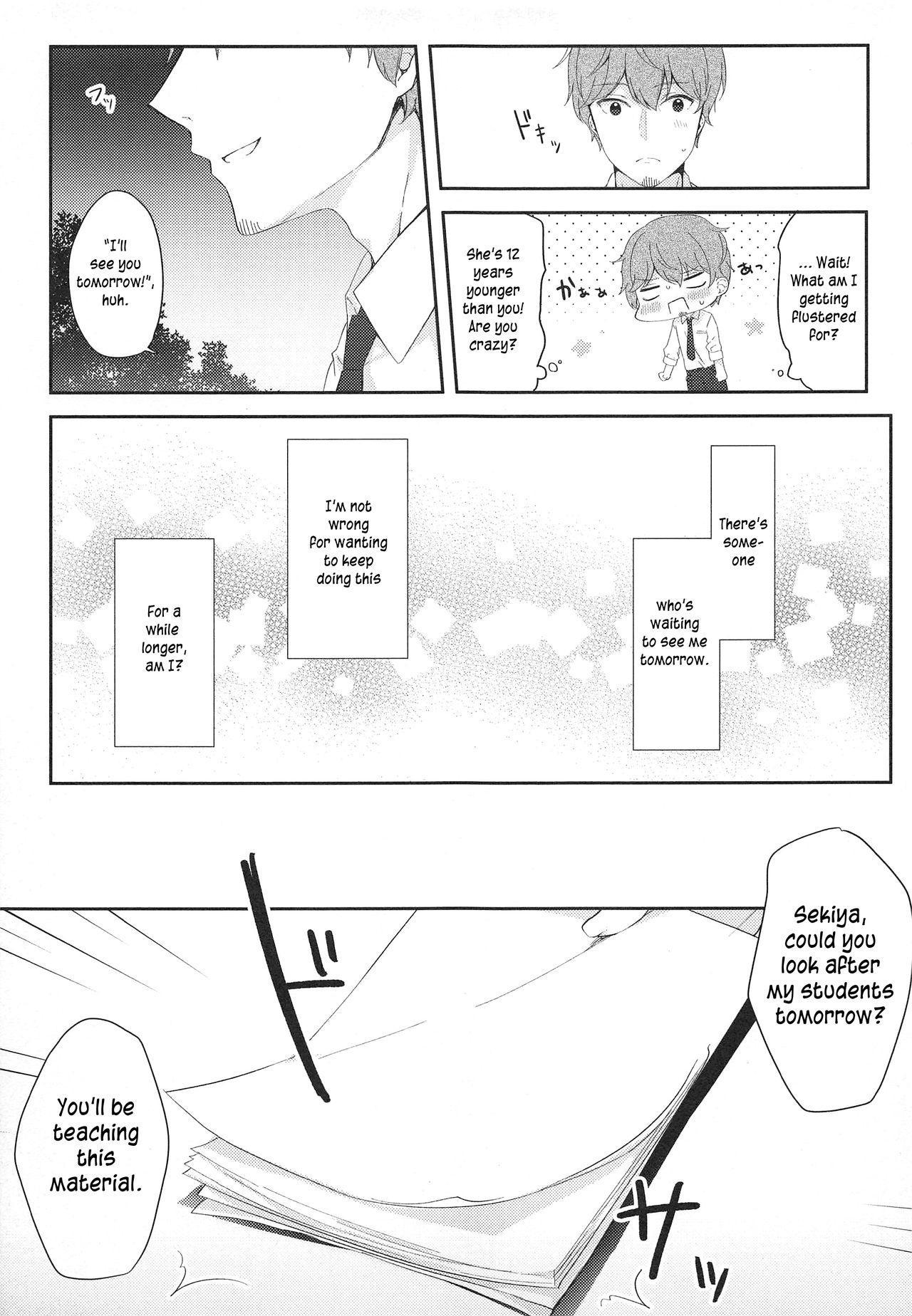 12-sai Sa no Himitsu Renai | A Secret Relationship 12 Years Apart 9