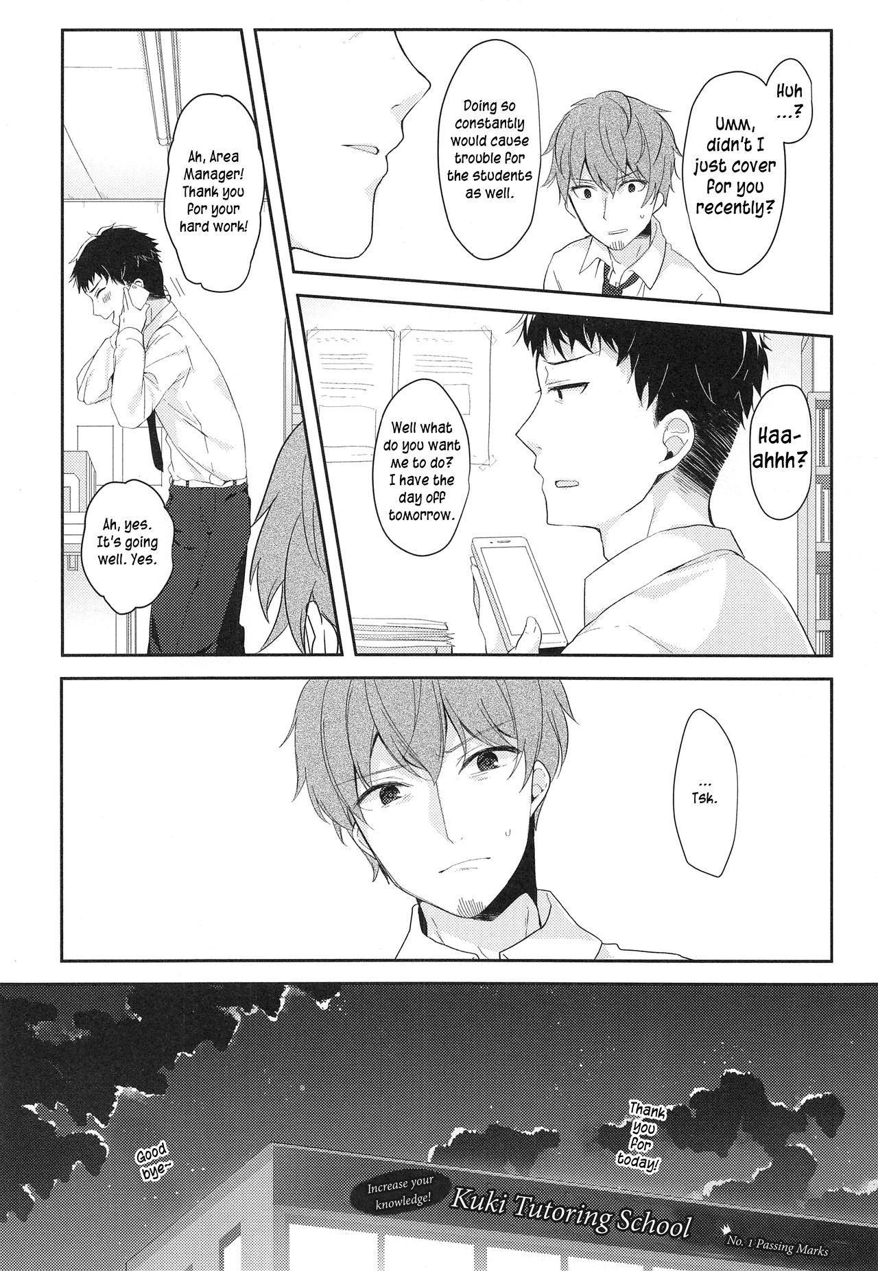 12-sai Sa no Himitsu Renai | A Secret Relationship 12 Years Apart 10
