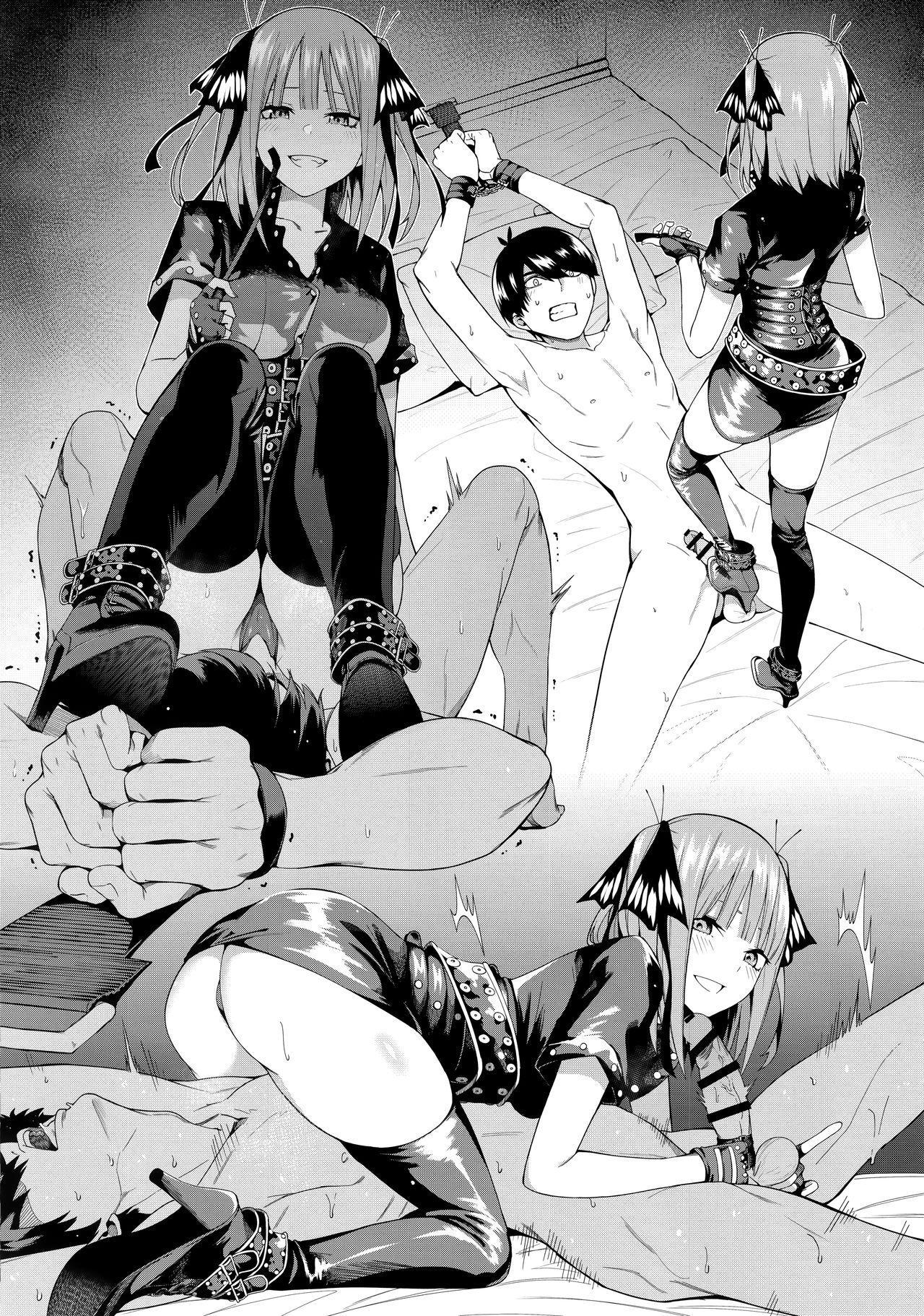 Nibun no Yuudou | Half Seduction 46