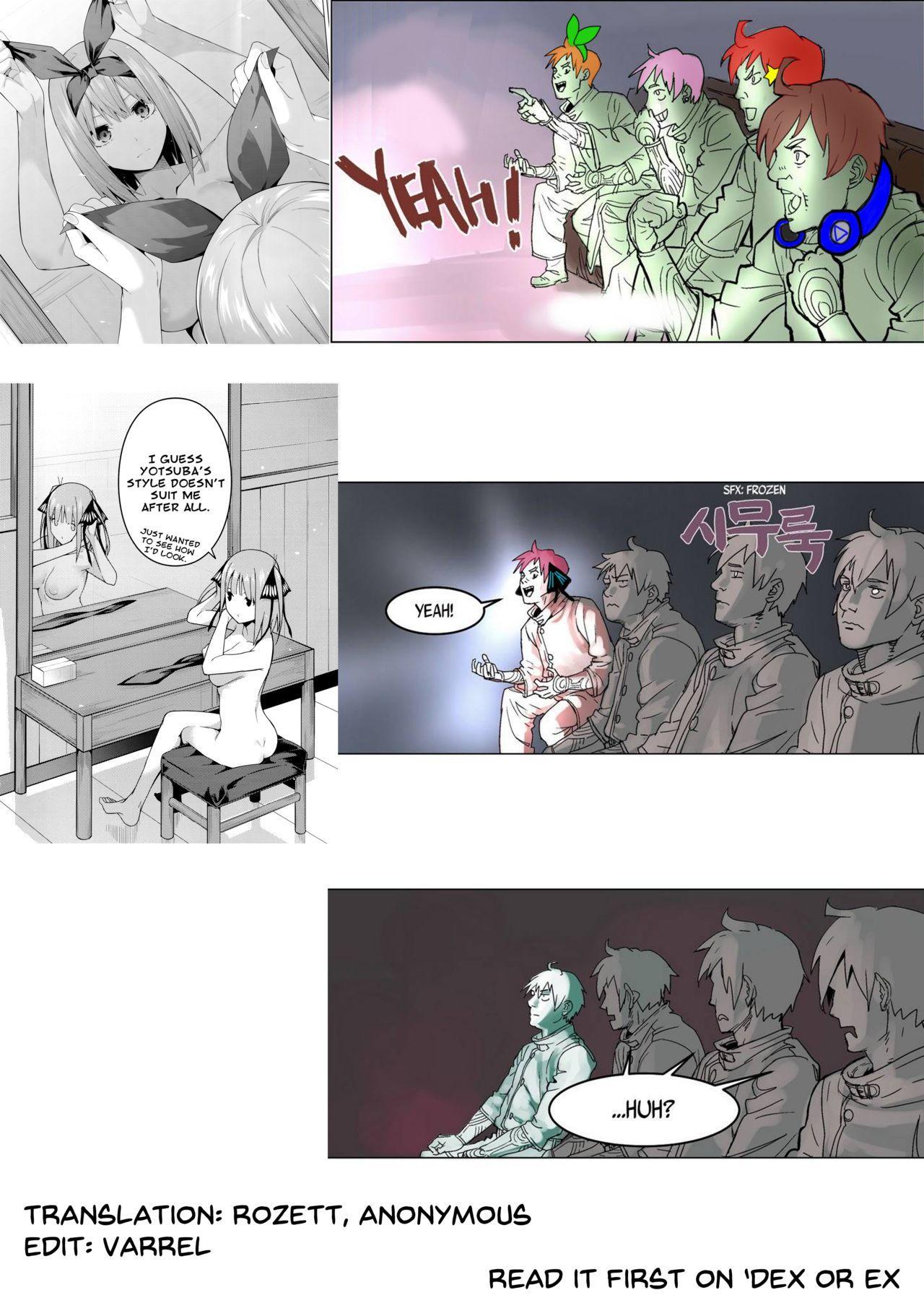 Nibun no Yuudou | Half Seduction 61