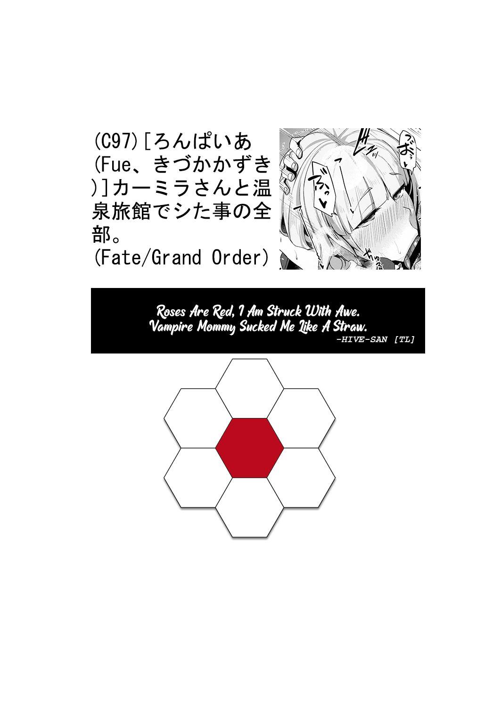 Carmilla-san to Onsen Ryokan de Shita Koto no Zenbu. | Everything I Did With Carmilla At The Hot Spring. 34