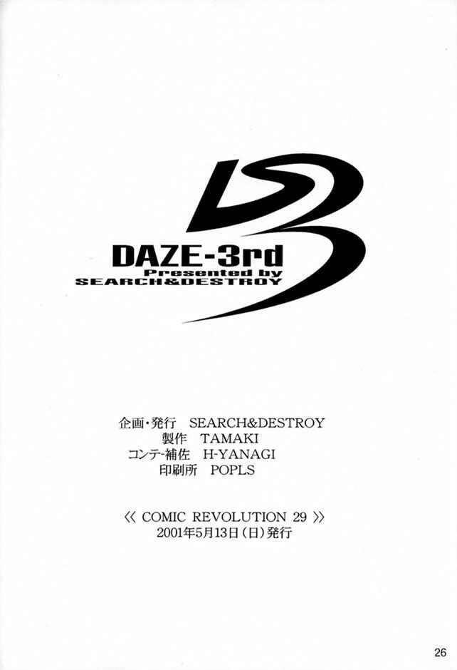 DAZE 3 24