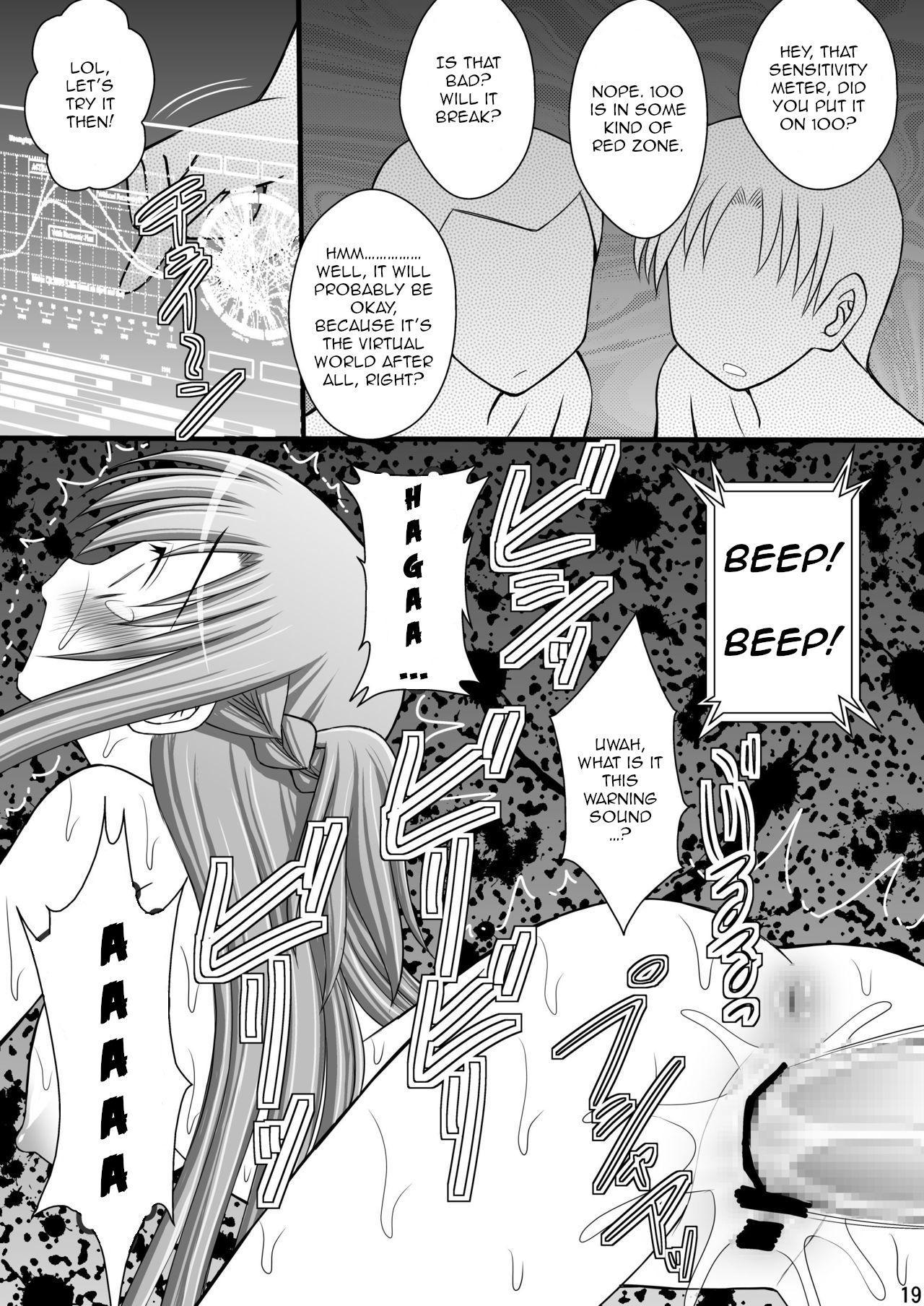 [Asanoya (Kittsu)] Toraware Hime III - Asuna Nakadashi 100-nin Dekiru ka na   Hostage Princess III (Sword Art Online) [English] [HypnoMangaEditor] [Digital] 17