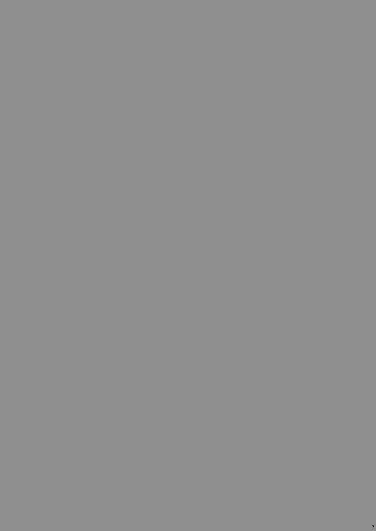 [Asanoya (Kittsu)] Toraware Hime III - Asuna Nakadashi 100-nin Dekiru ka na   Hostage Princess III (Sword Art Online) [English] [HypnoMangaEditor] [Digital] 1