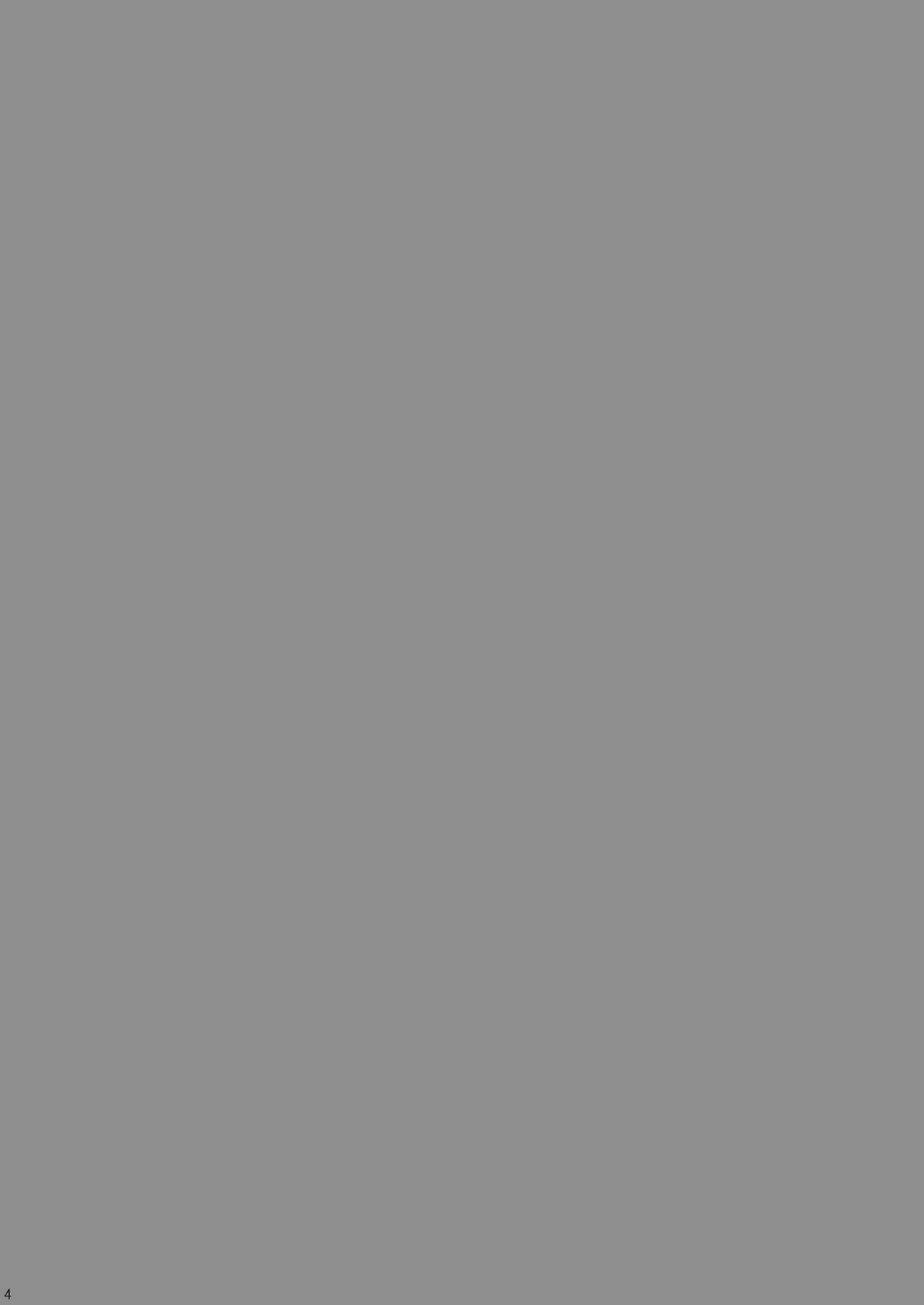 [Asanoya (Kittsu)] Toraware Hime III - Asuna Nakadashi 100-nin Dekiru ka na   Hostage Princess III (Sword Art Online) [English] [HypnoMangaEditor] [Digital] 2