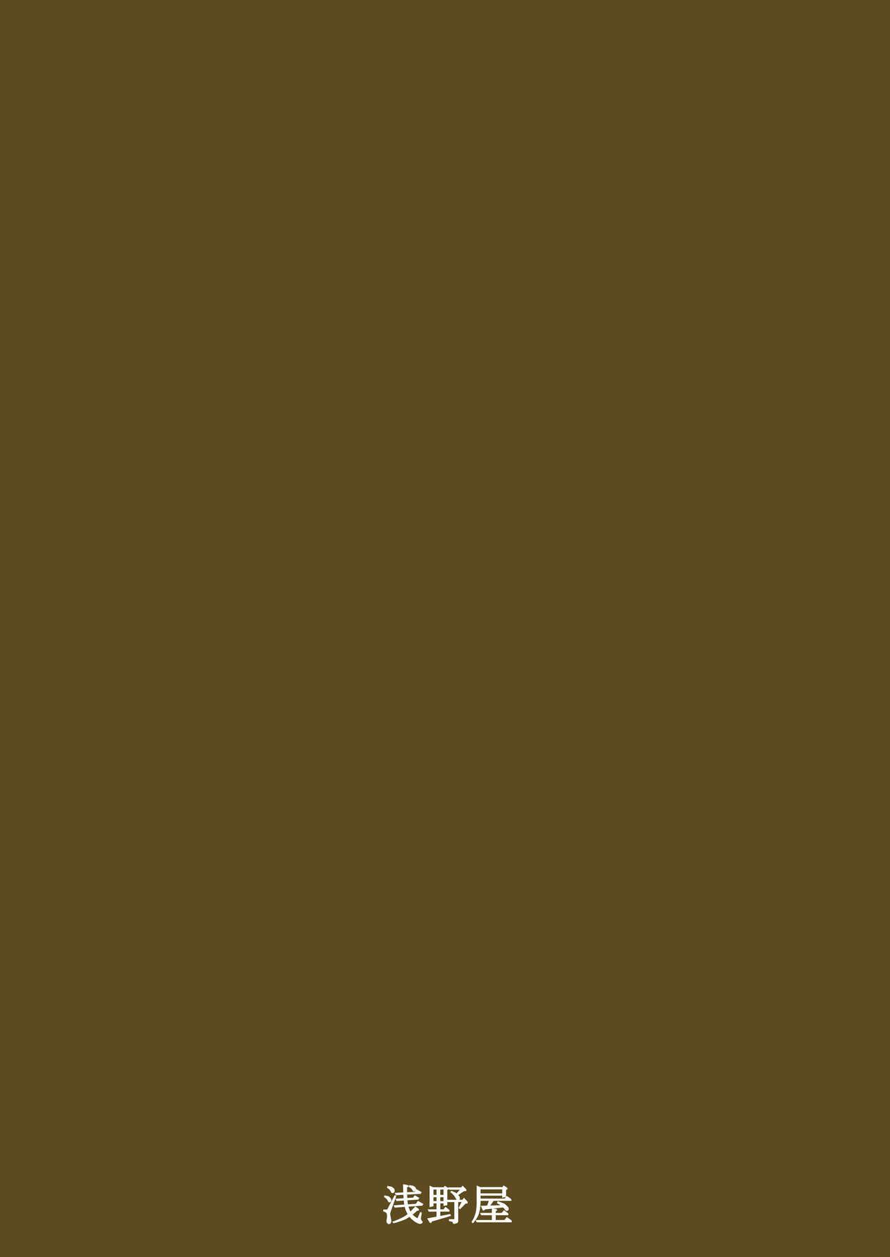 [Asanoya (Kittsu)] Toraware Hime III - Asuna Nakadashi 100-nin Dekiru ka na   Hostage Princess III (Sword Art Online) [English] [HypnoMangaEditor] [Digital] 29