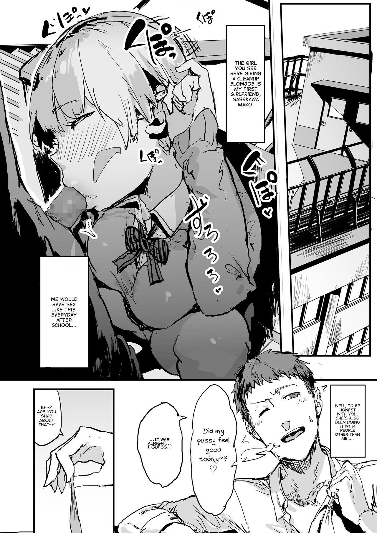 [Oosawara Sadao] Ore no Kanojo wa Hamedori JK ~Koukai Bokki o Soete~ (COMIC Koh 2018-06) | My Girlfriend is a Sex Taping JK ~Complete With A Regretful Boner~ [English] [Nisor] [Digital] 1