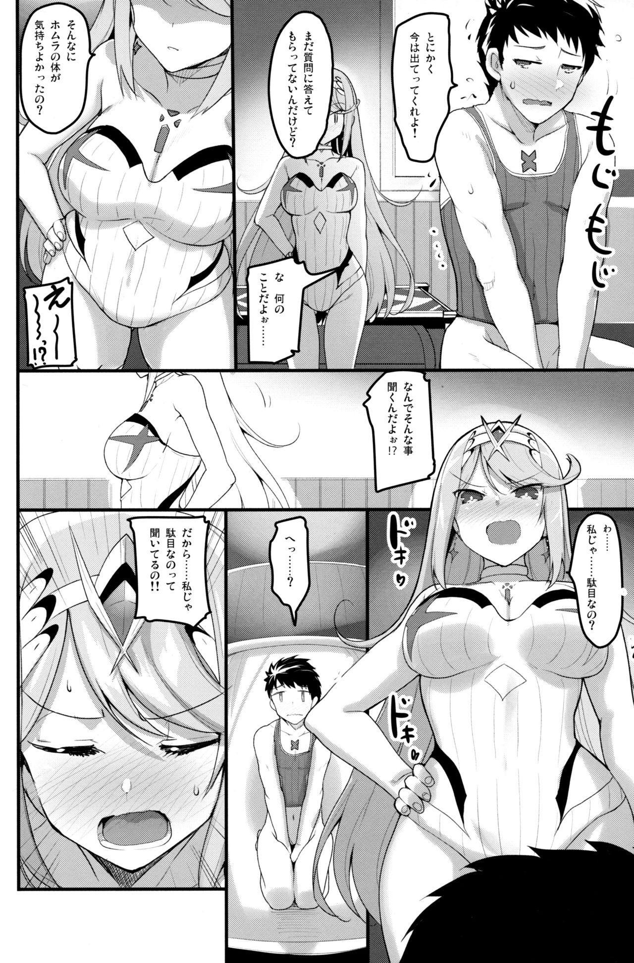 Superbia no Amai Yoru 2 6
