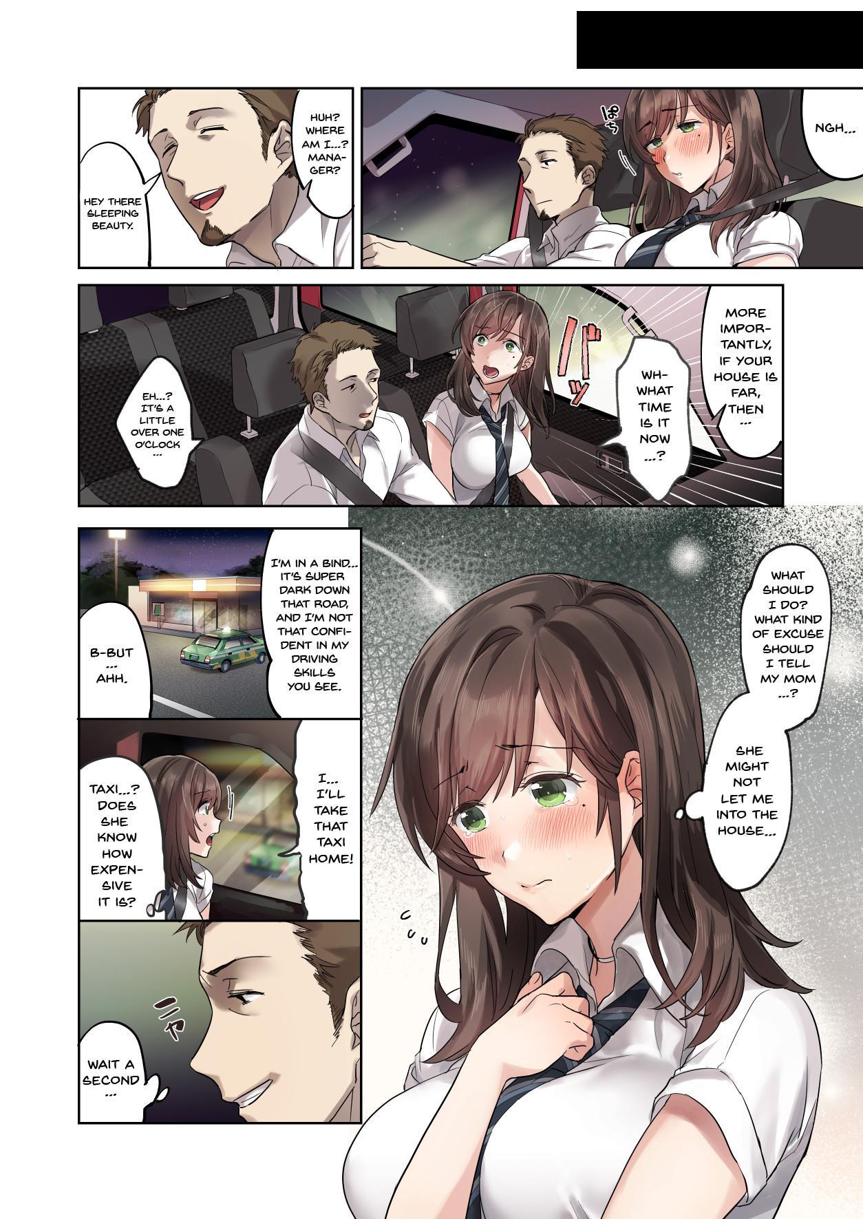 Hajimete no Gakusei Beit Shinjiteita Tenchou ni Datsu Shojo Sareta Tokai o Shiranai Gakusei 8